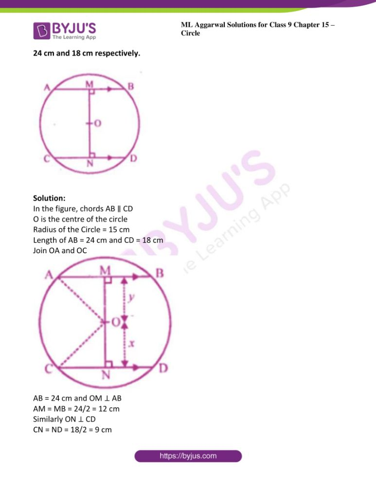 ml aggarwal solutions for class 9 maths chapter 15 10