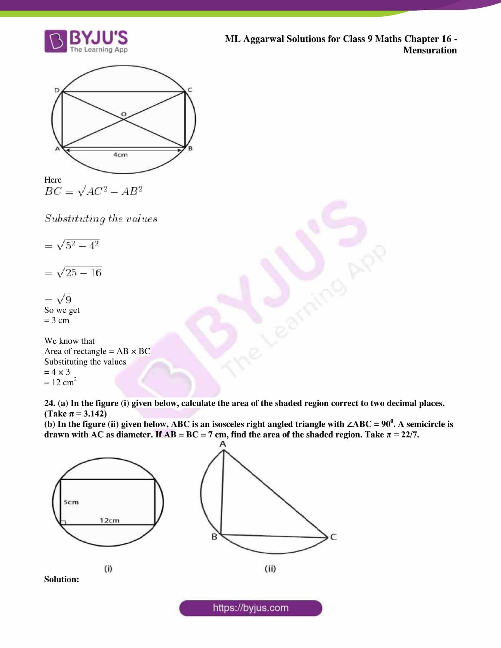 ml aggarwal solutions for class 9 maths chapter 16 091