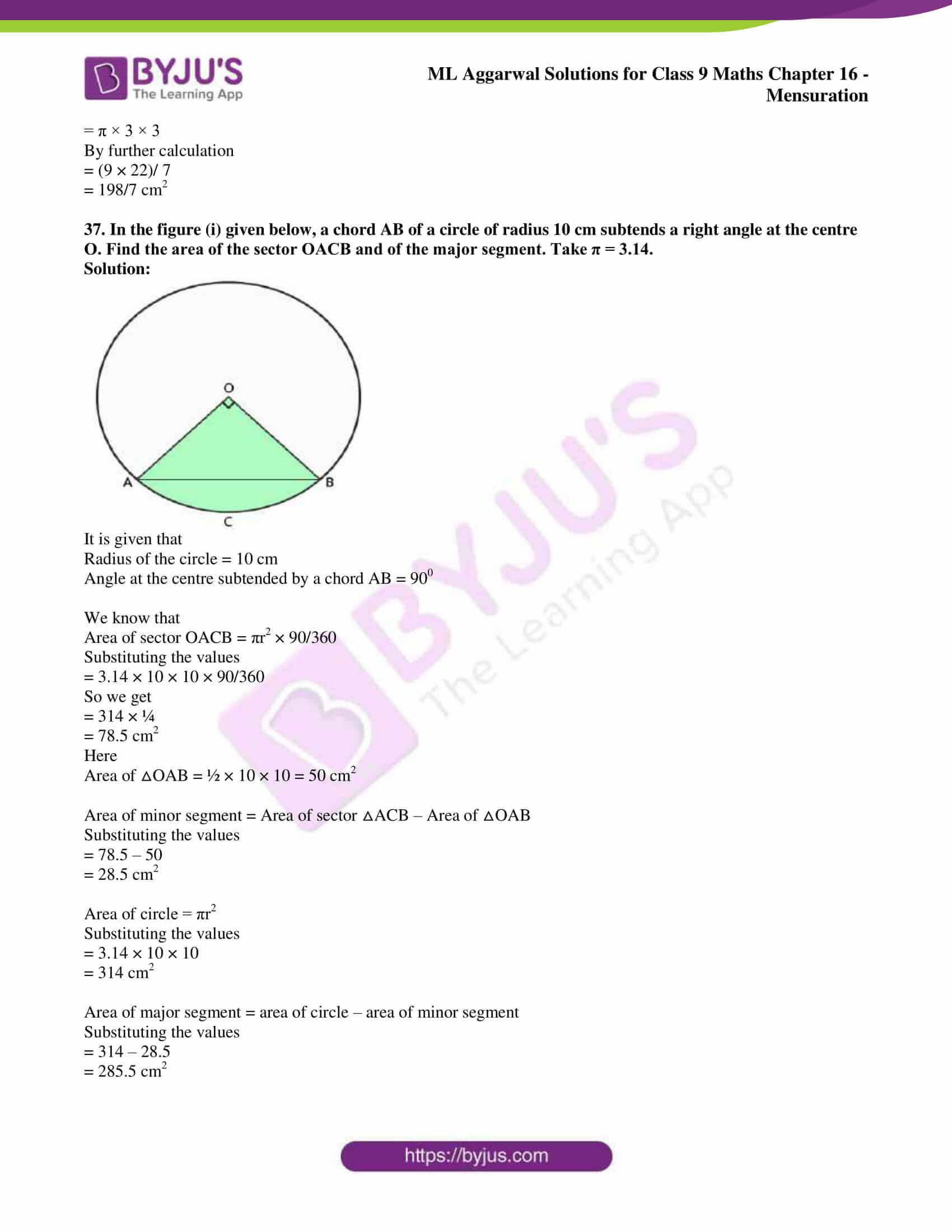 ml aggarwal solutions for class 9 maths chapter 16 112
