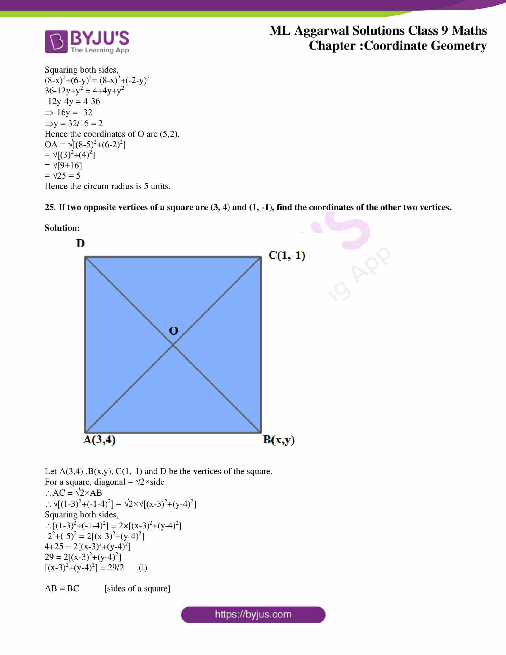 ml aggarwal solutions for class 9 maths chapter 19 59