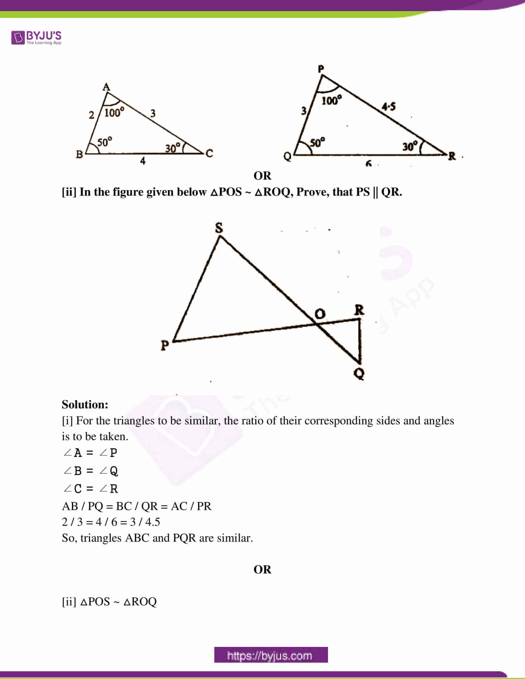 mp class 10 exam question paper with solutions march 2015 05