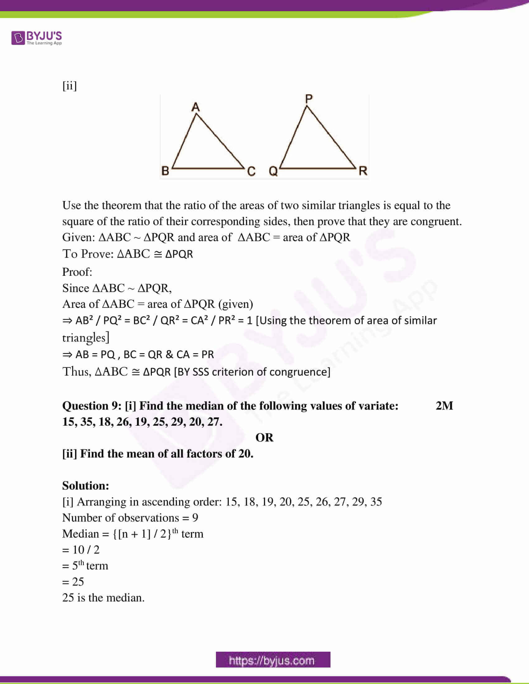 mp class 10 exam question paper with solutions march 2015 07