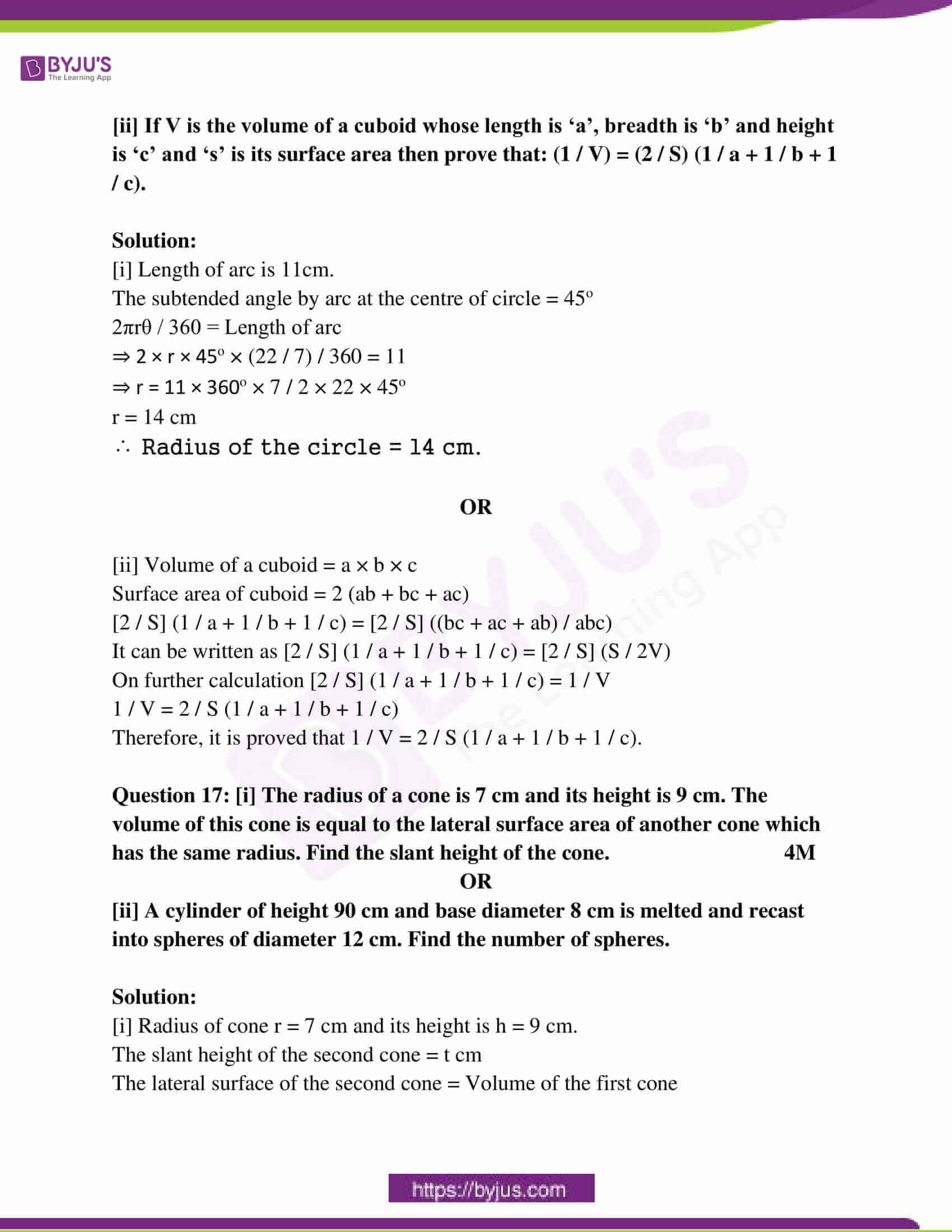 mp class 10 exam question paper with solutions march 2015 15
