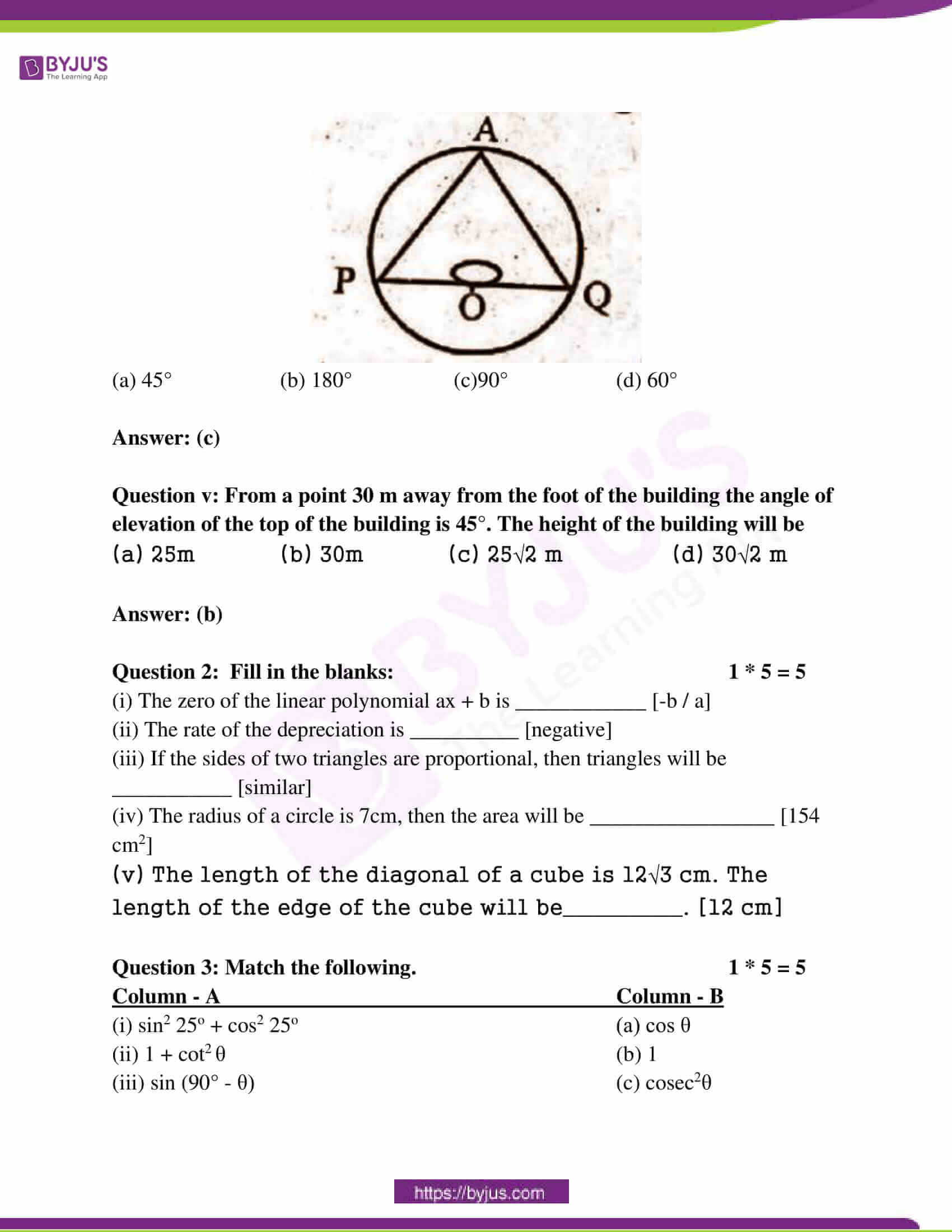 mp class 10 exam question paper with solutions march 2016 02
