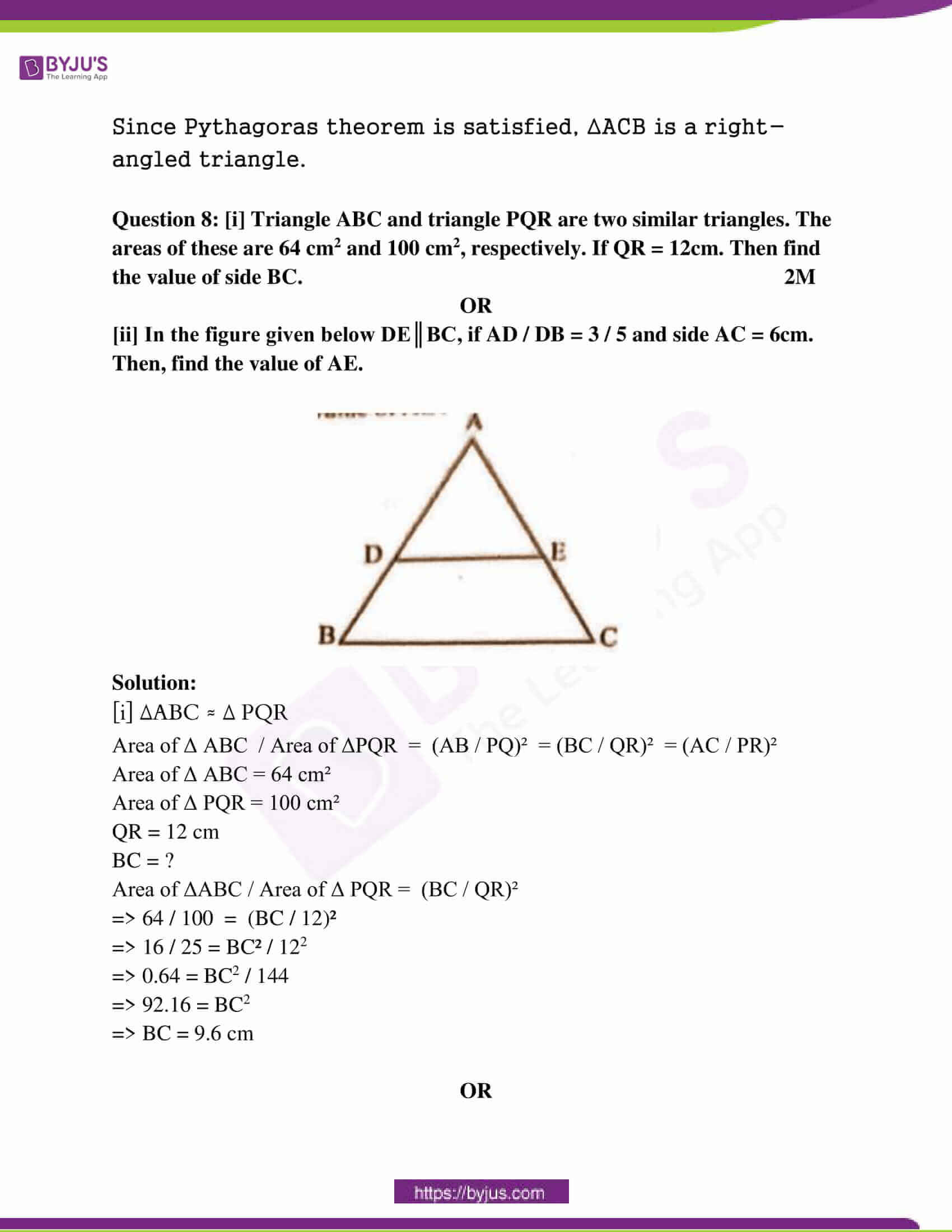 mp class 10 exam question paper with solutions march 2016 06