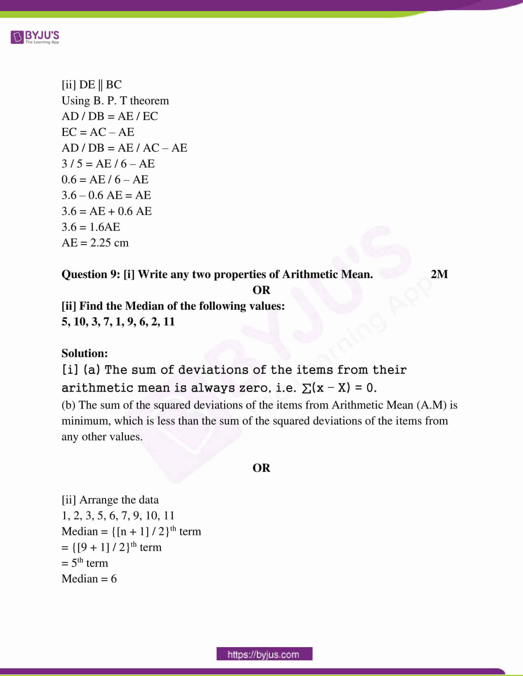 mp class 10 exam question paper with solutions march 2016 07