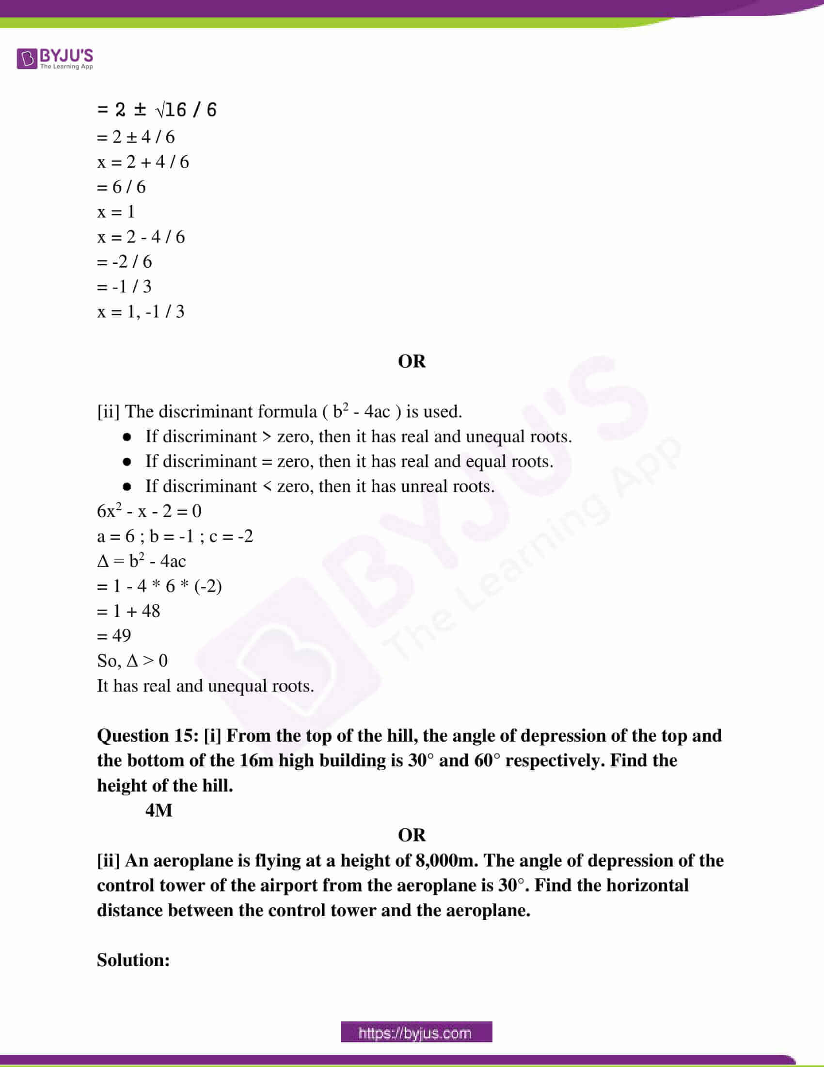 mp class 10 exam question paper with solutions march 2016 13
