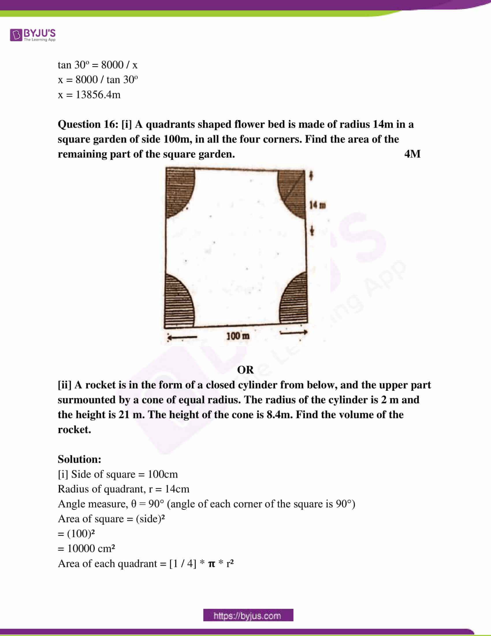 mp class 10 exam question paper with solutions march 2016 15