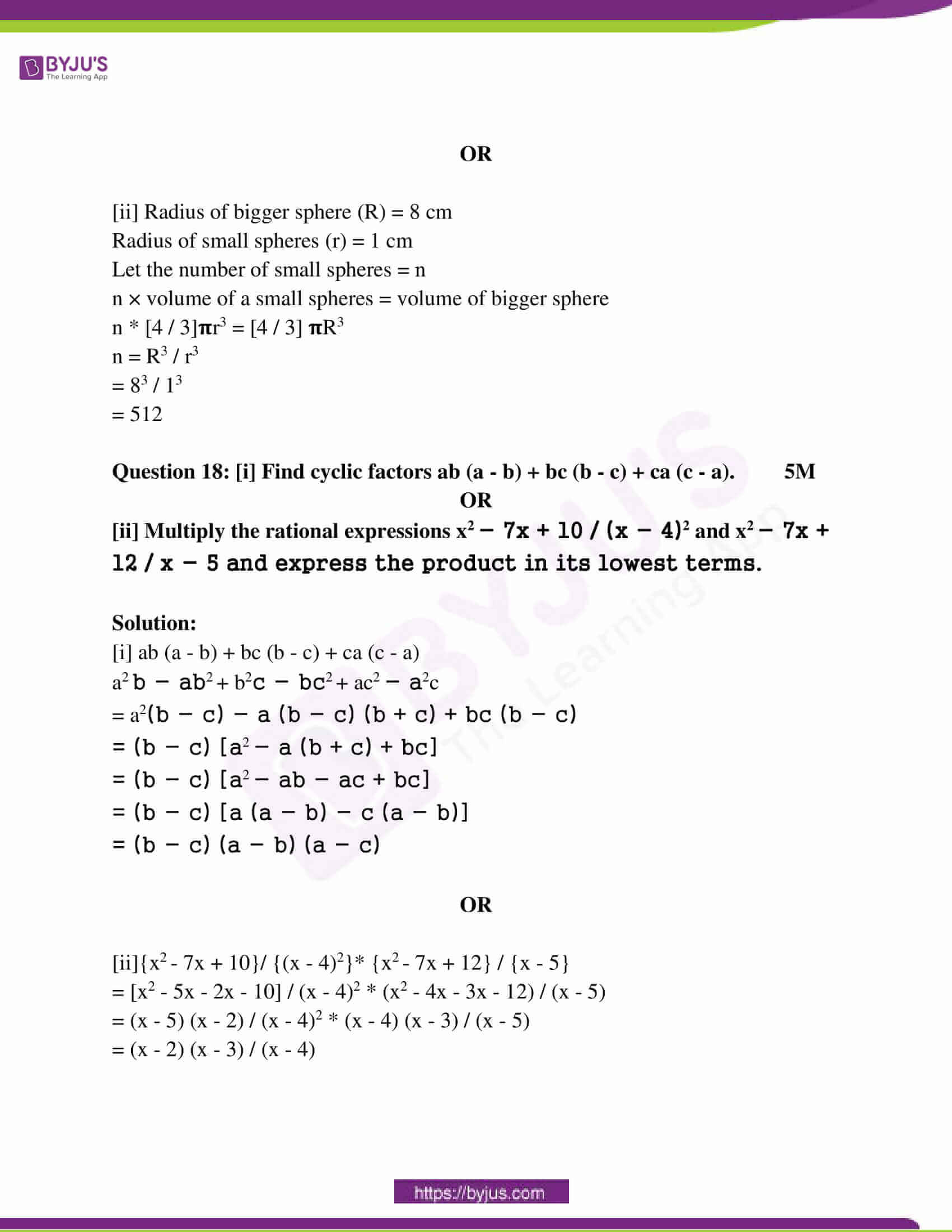 mp class 10 exam question paper with solutions march 2016 17