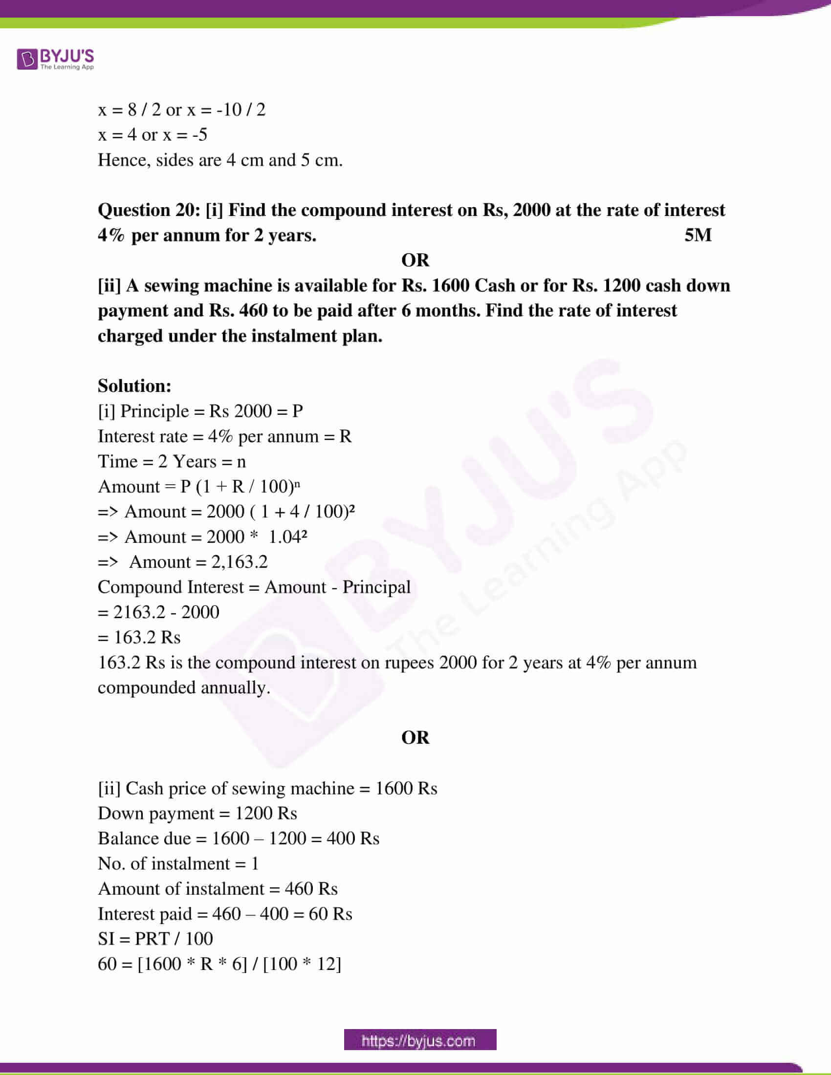 mp class 10 exam question paper with solutions march 2016 19