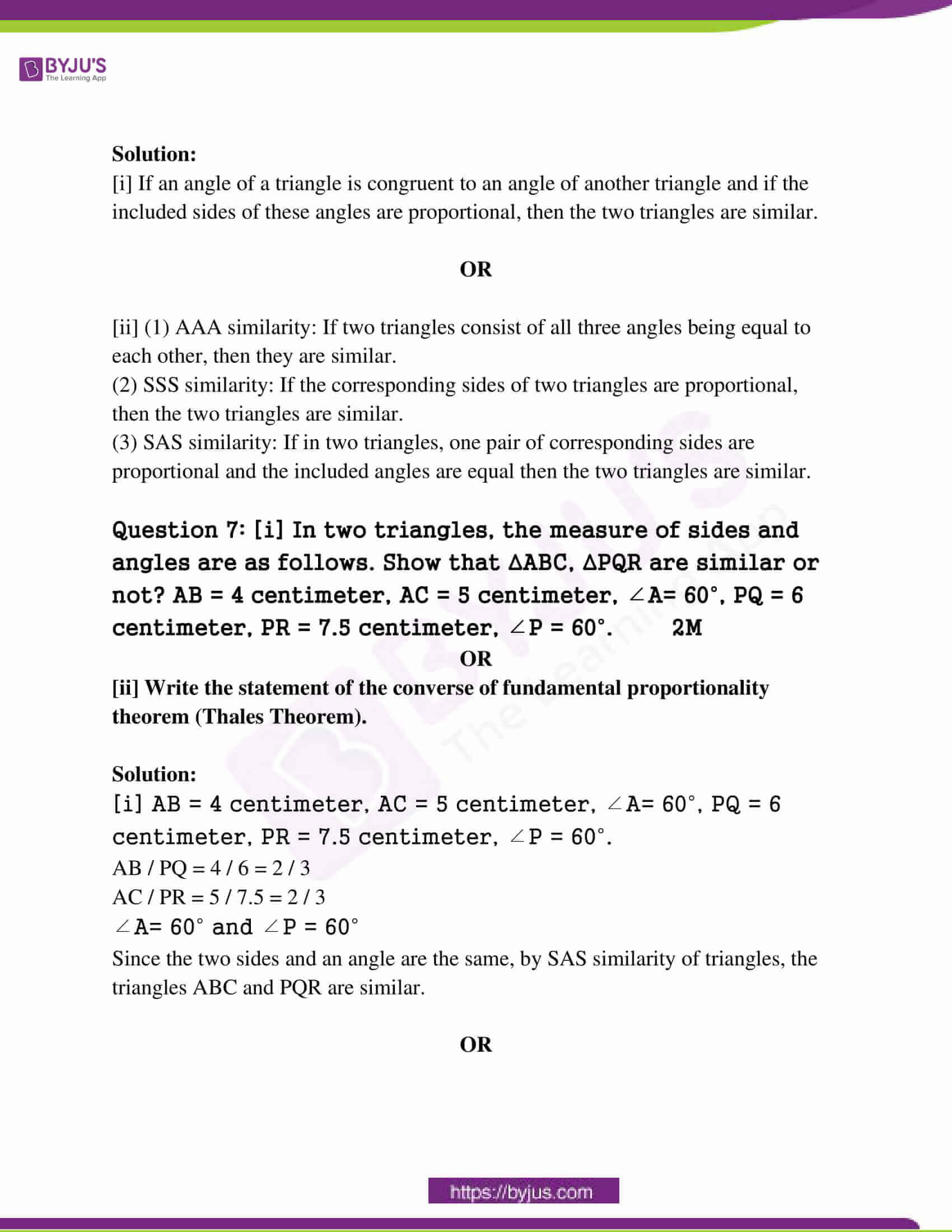 mp class 10 exam question paper with solutions march 2017 04
