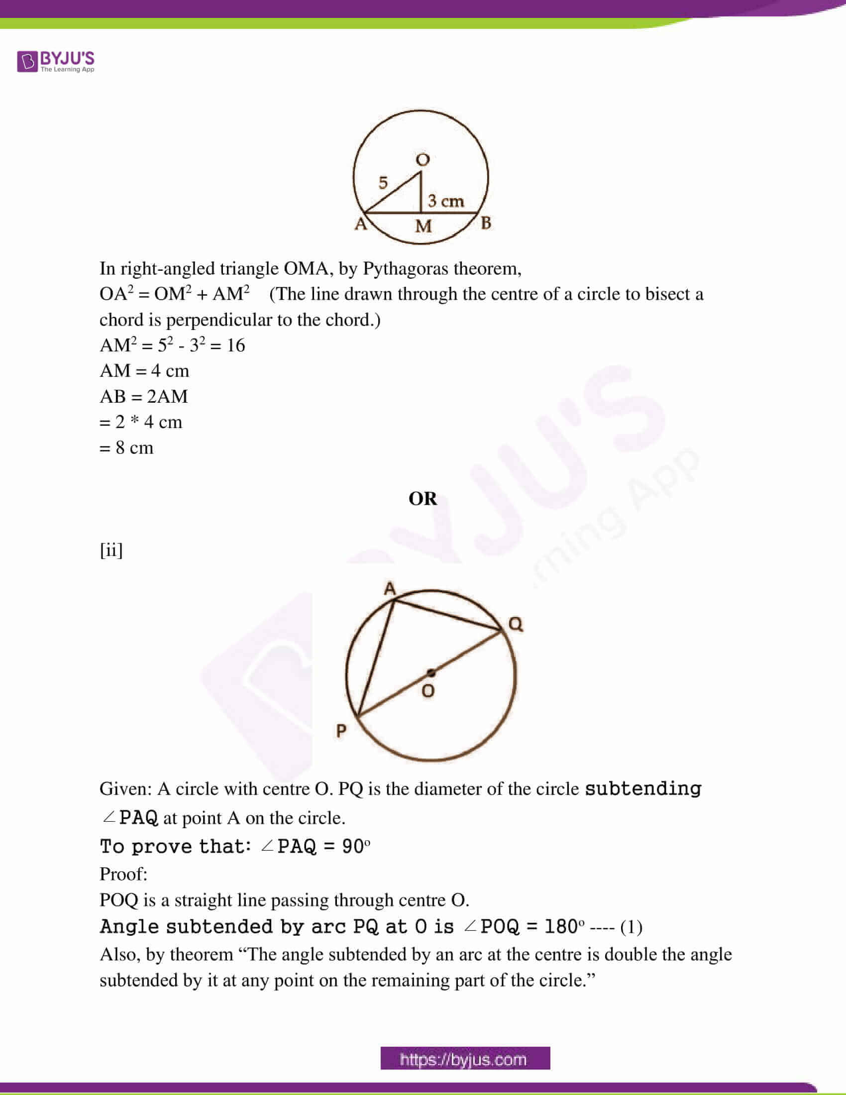 mp class 10 exam question paper with solutions march 2017 07