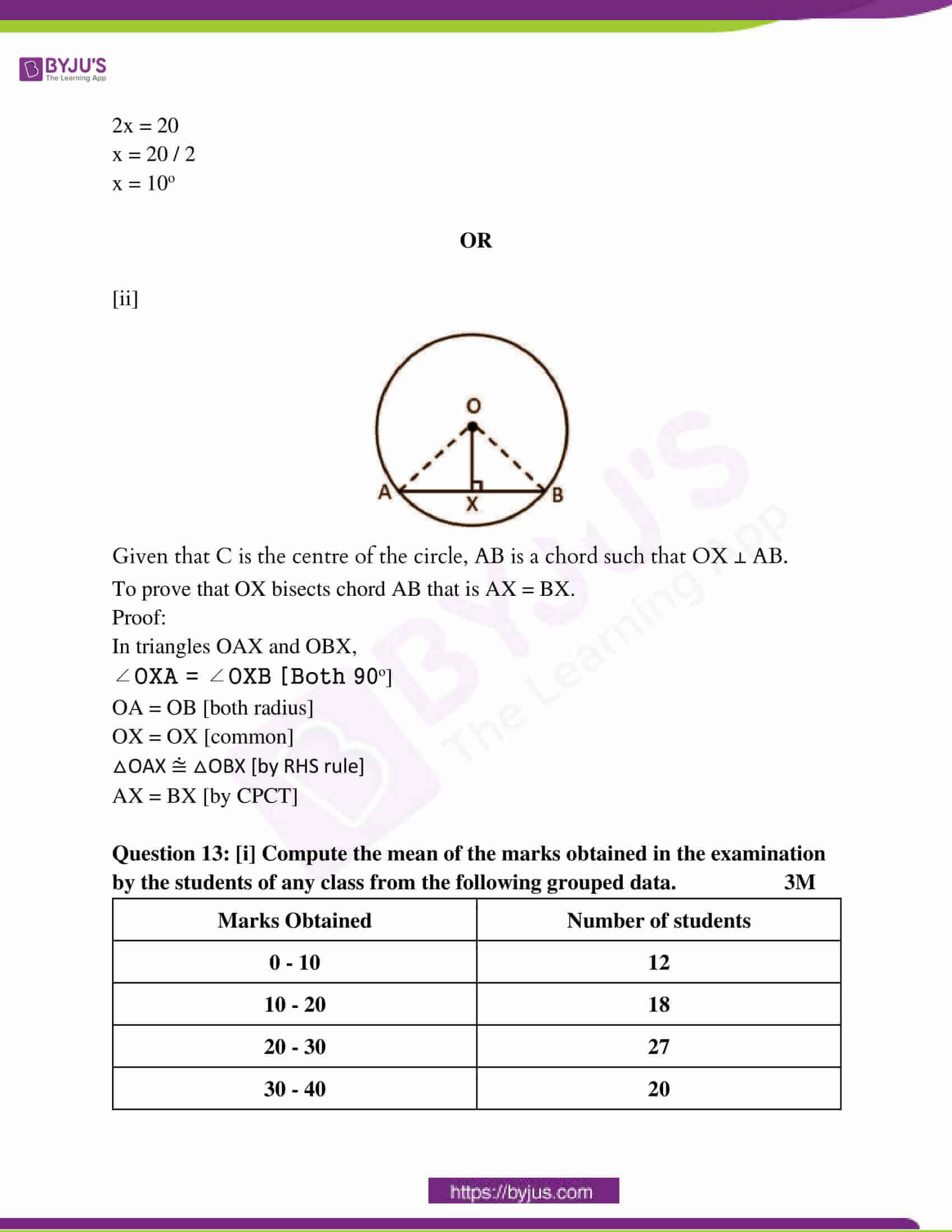 mp class 10 exam question paper with solutions march 2017 09