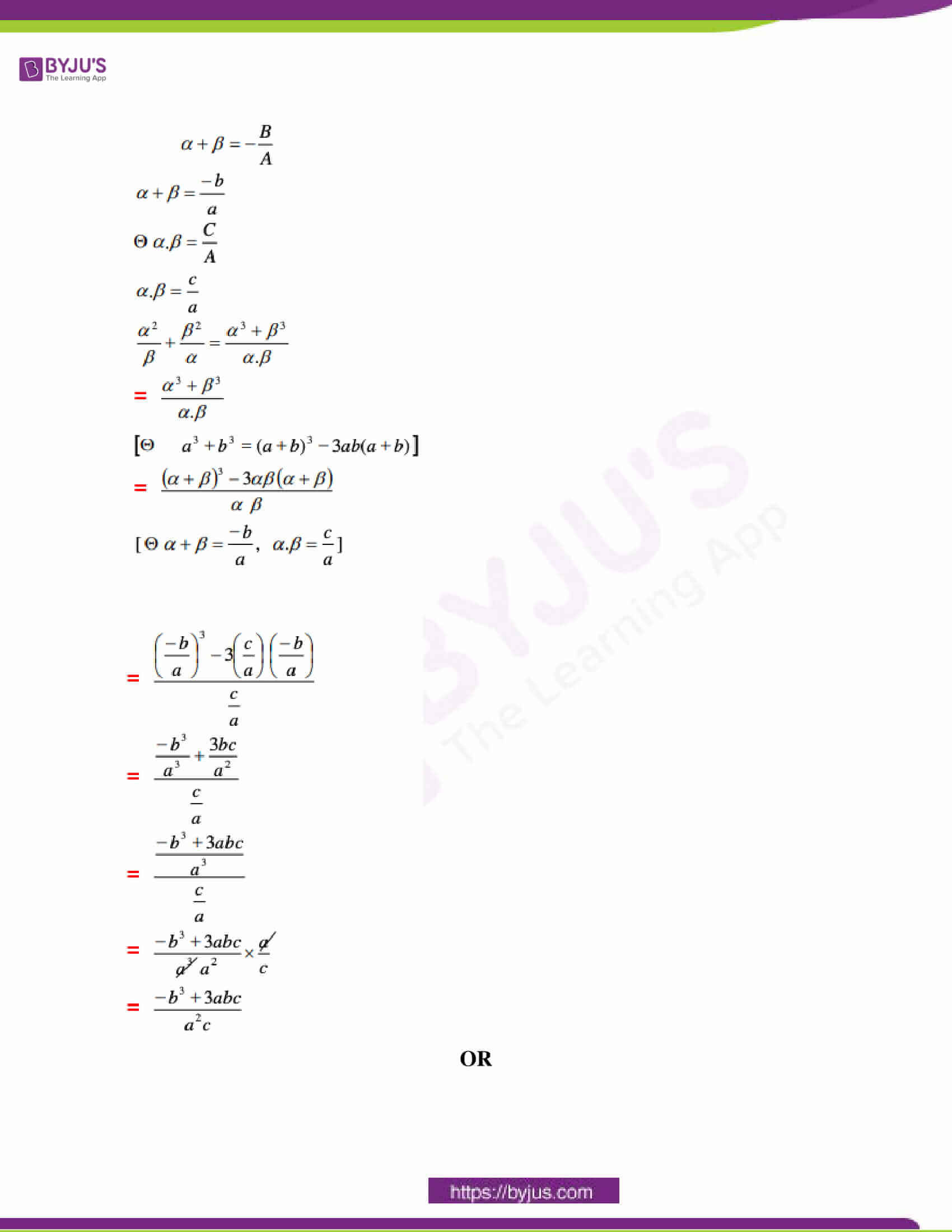mp class 10 exam question paper with solutions march 2017 18