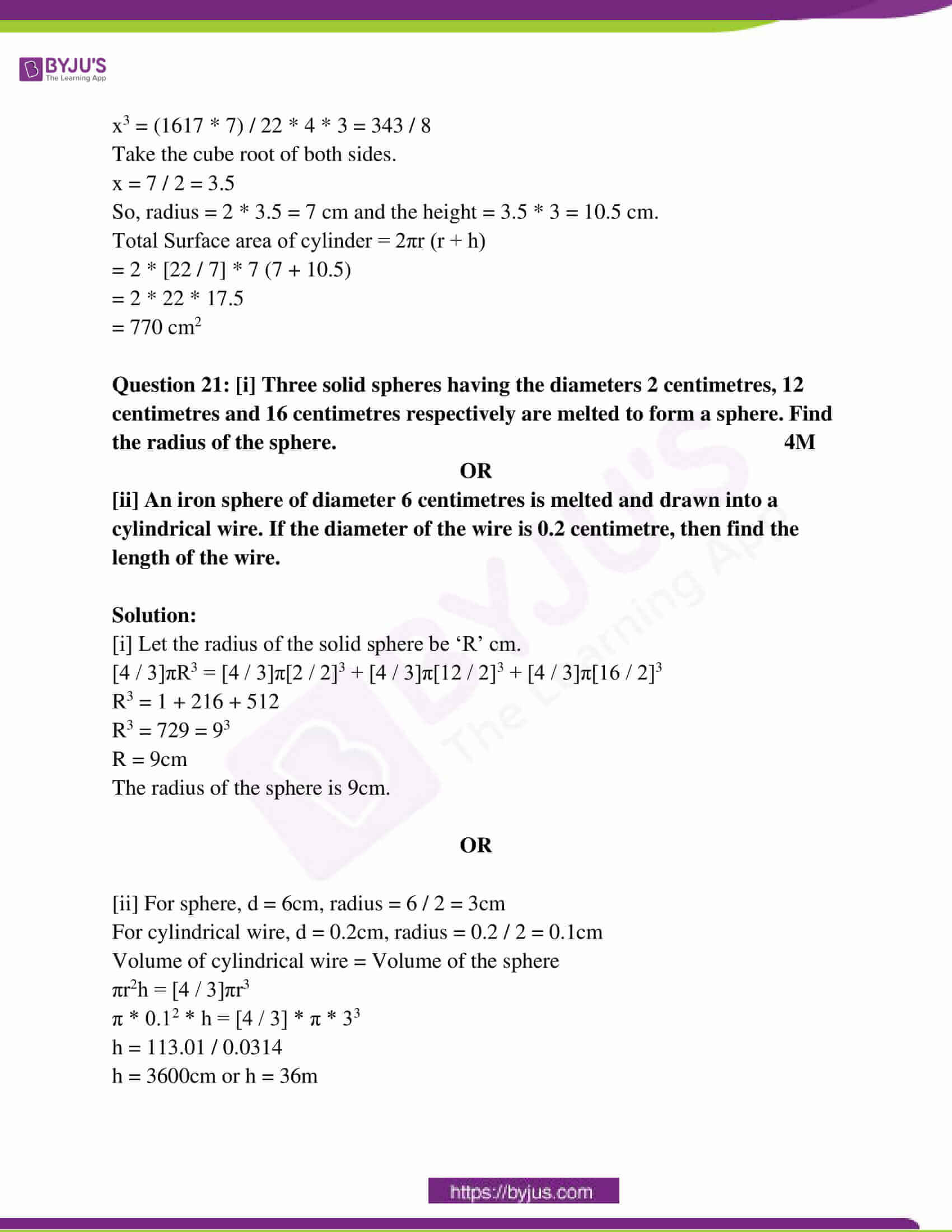 mp class 10 exam question paper with solutions march 2017 22