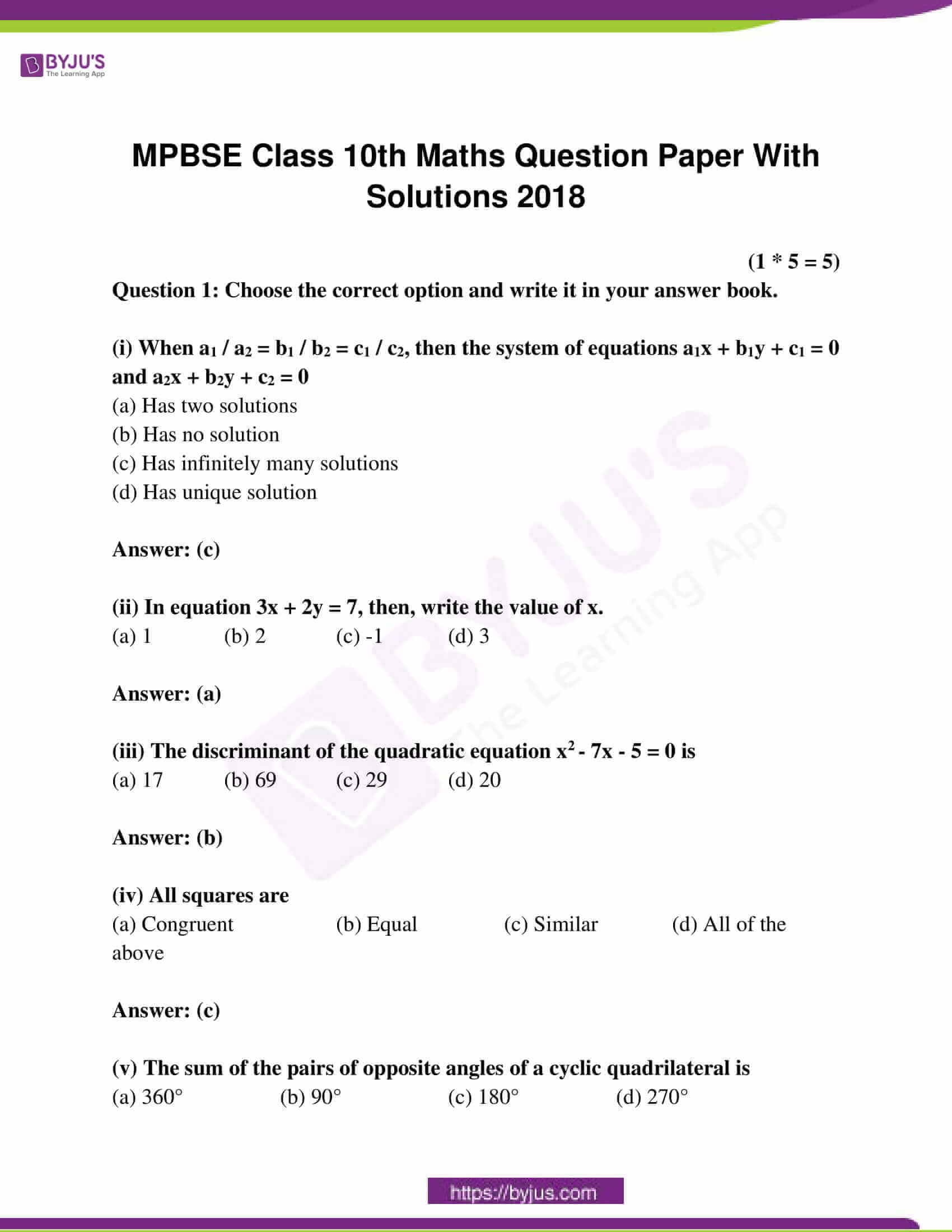 mp class 10 exam question paper with solutions march 2018 01