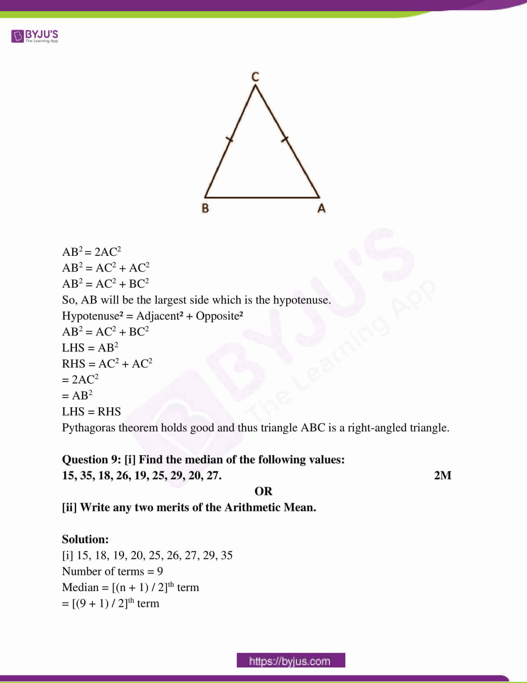 mp class 10 exam question paper with solutions march 2018 06