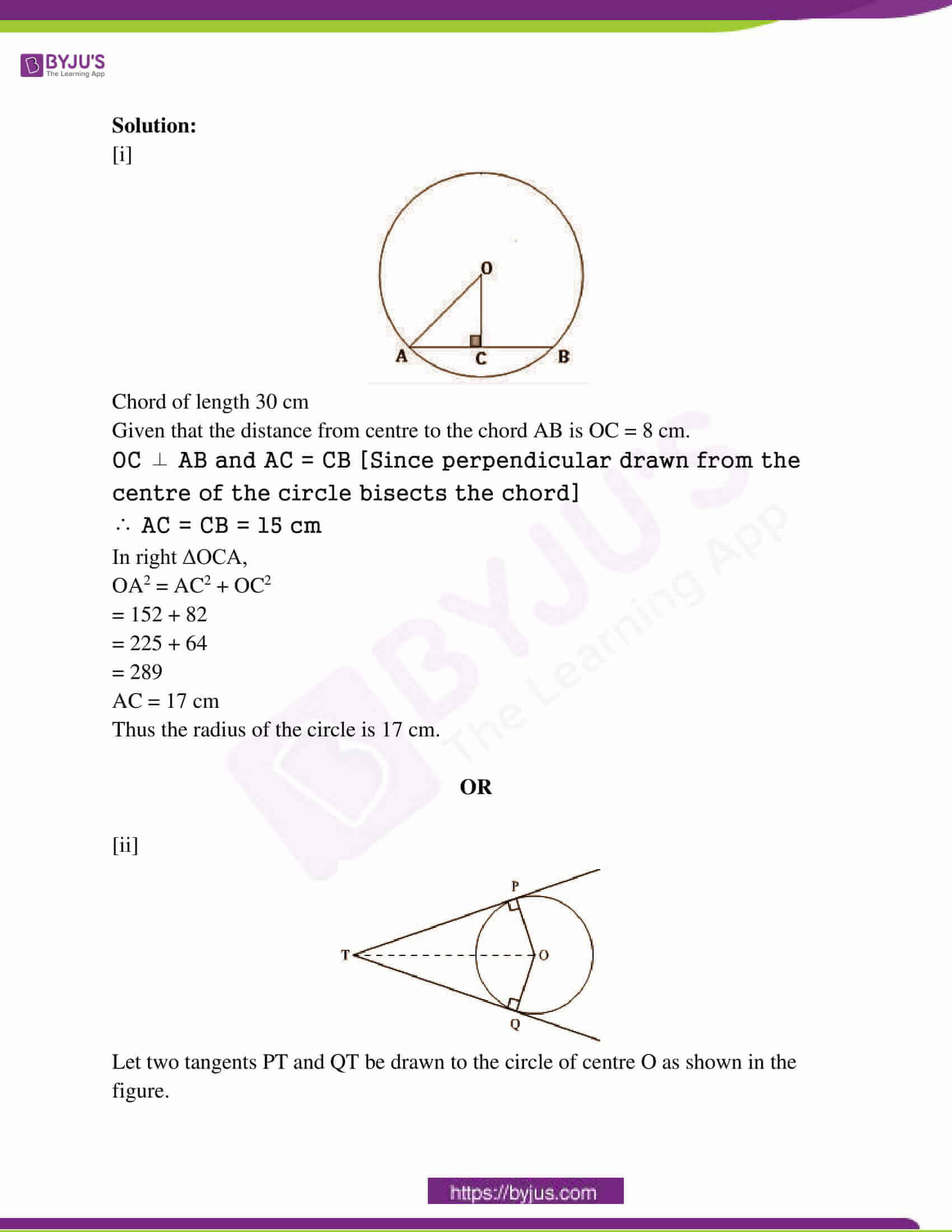 mp class 10 exam question paper with solutions march 2018 08