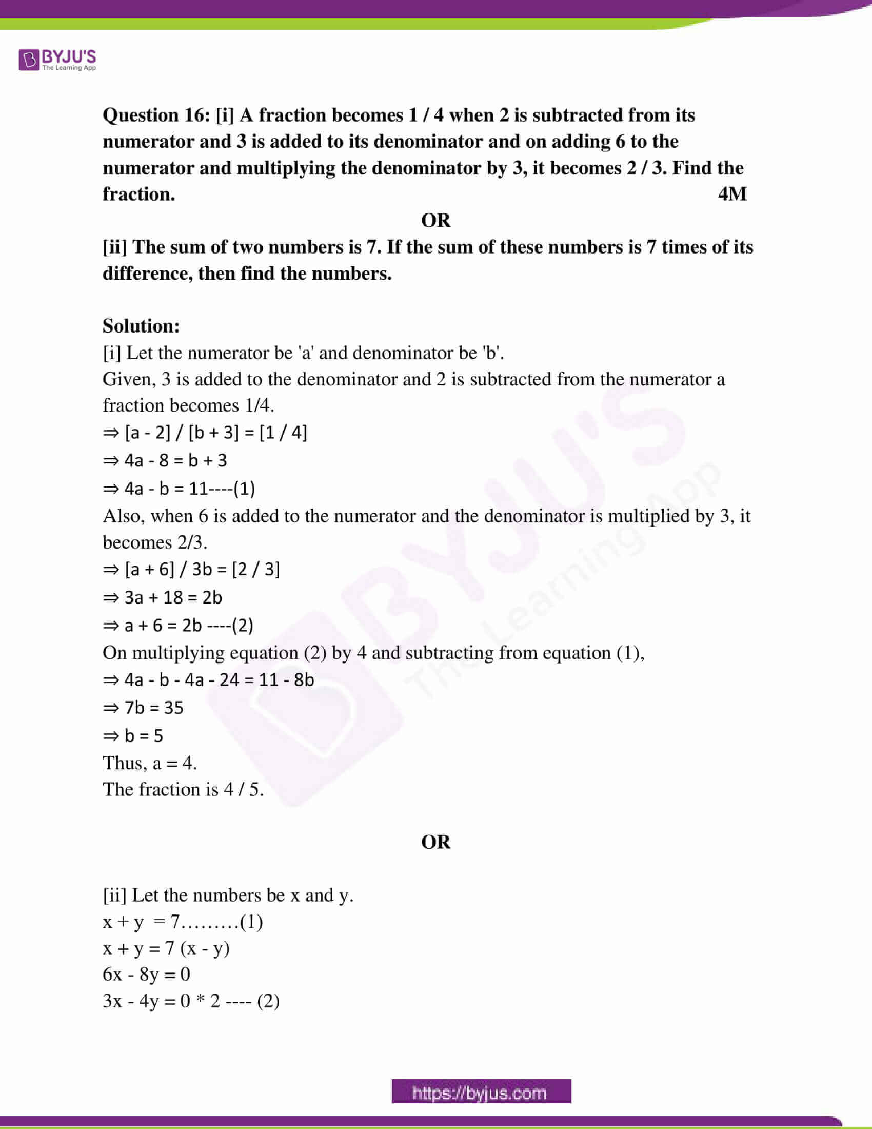 mp class 10 exam question paper with solutions march 2018 14