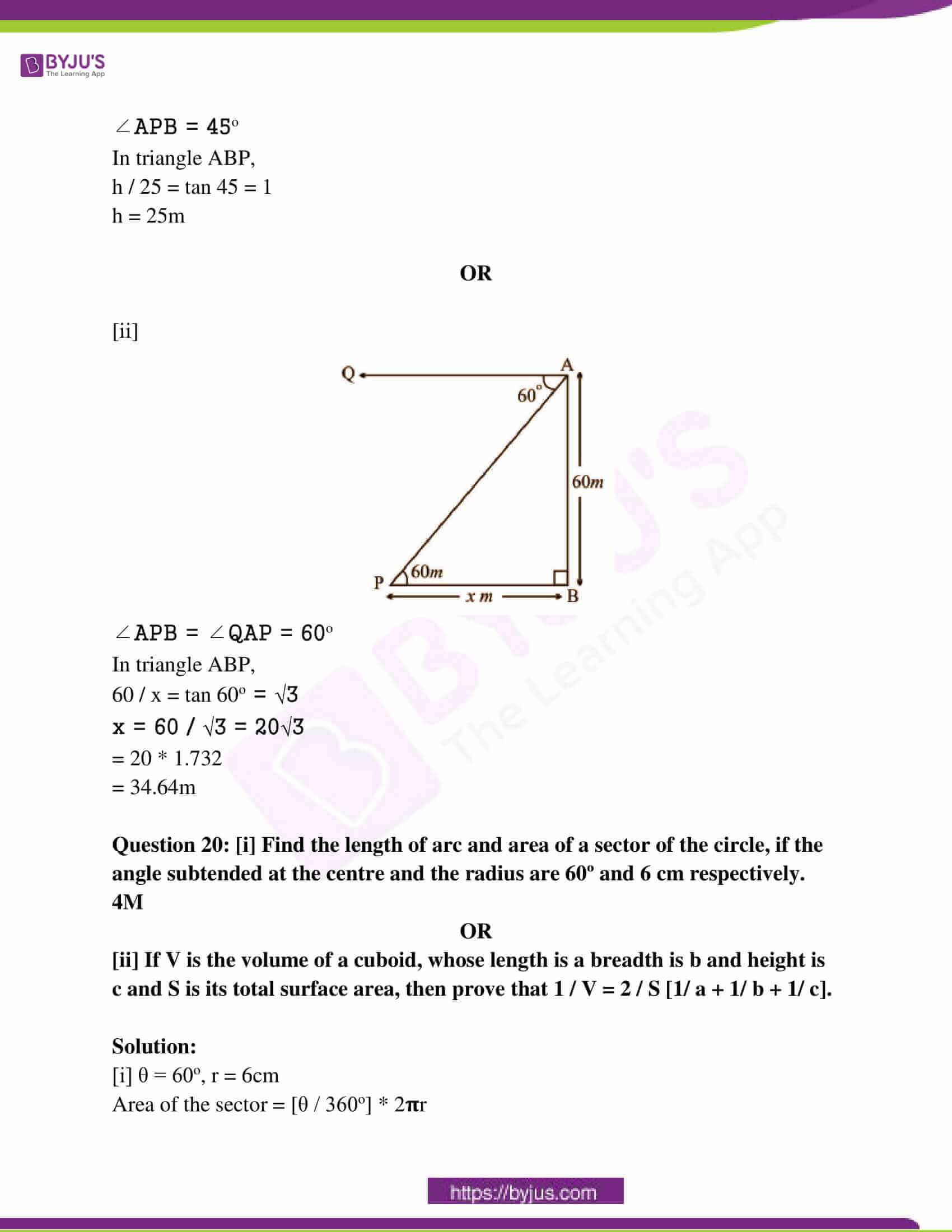 mp class 10 exam question paper with solutions march 2018 17
