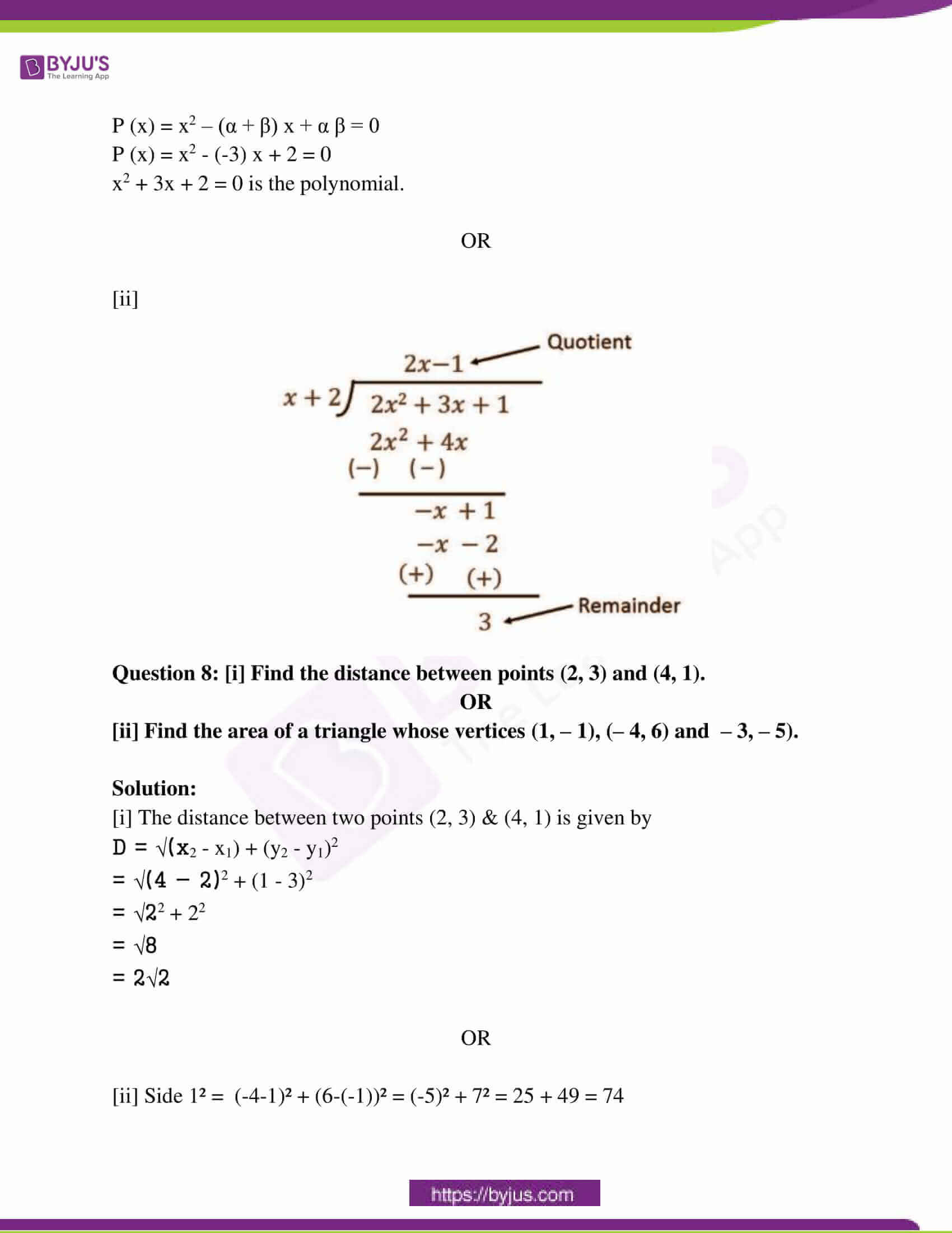 mp class 10 exam question paper with solutions march 2019 05