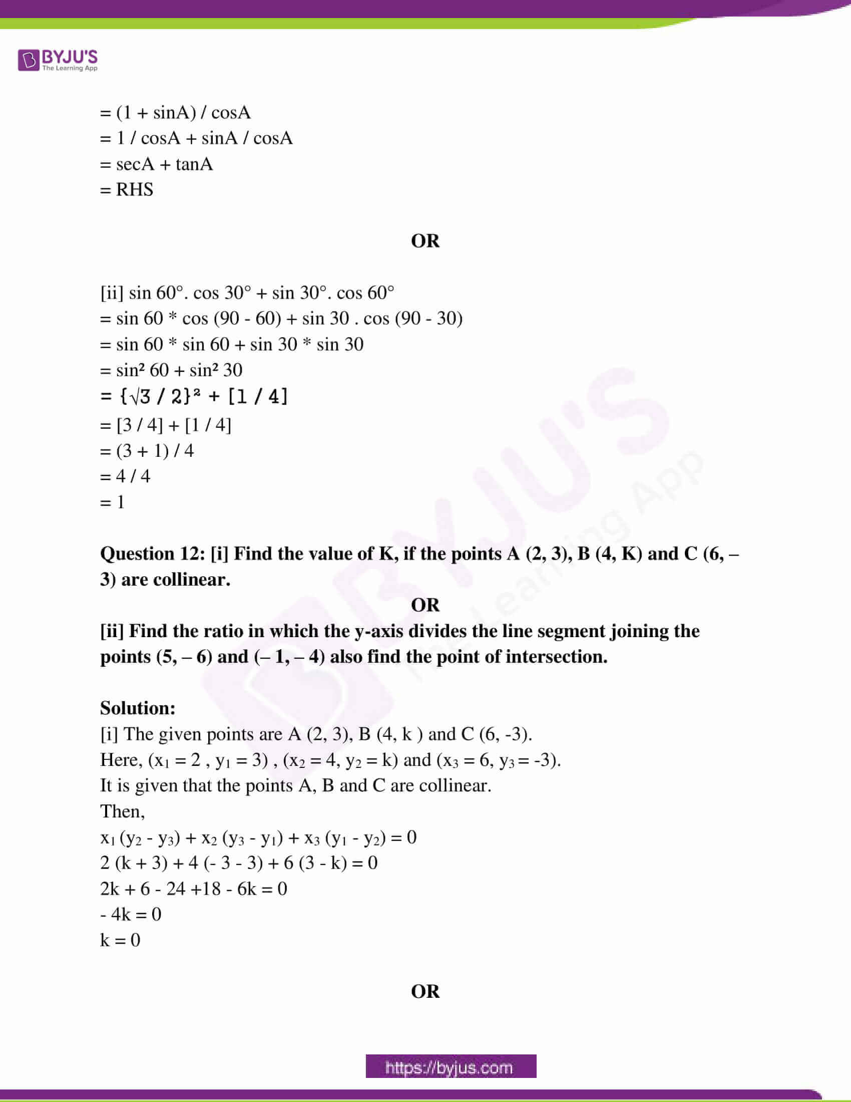 mp class 10 exam question paper with solutions march 2019 08