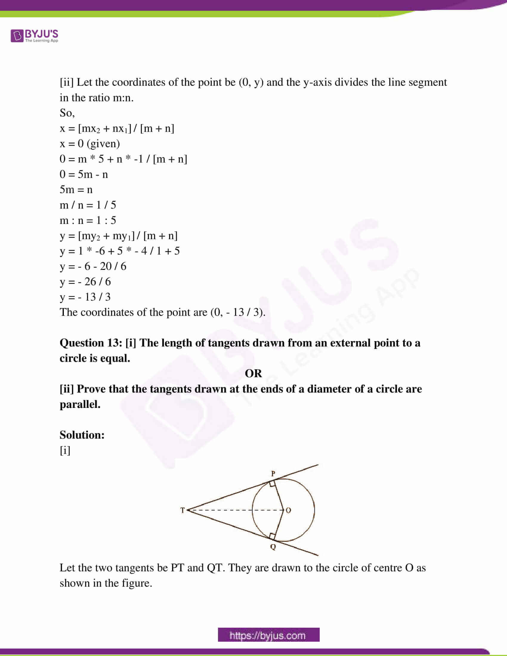 mp class 10 exam question paper with solutions march 2019 09