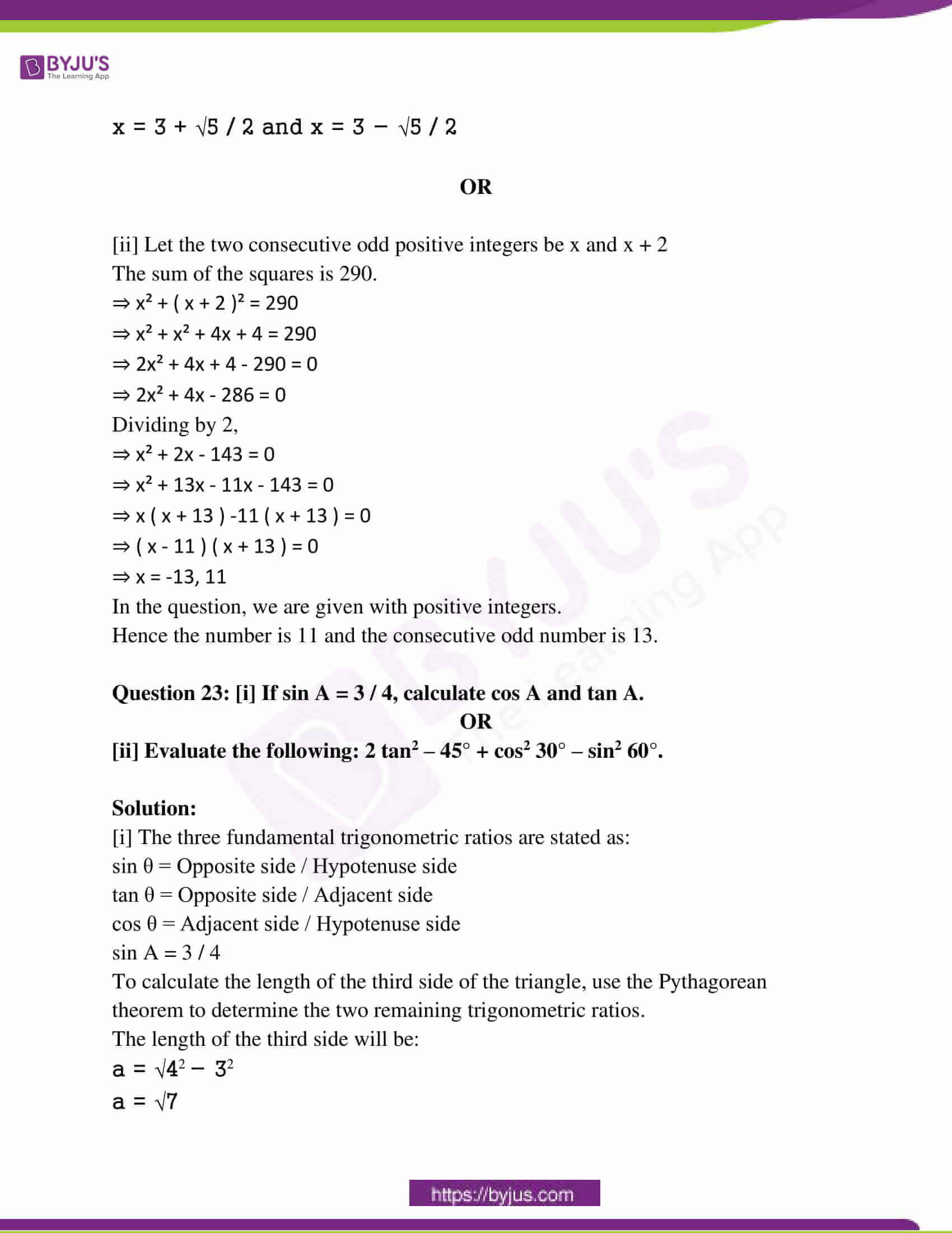 mp class 10 exam question paper with solutions march 2019 22