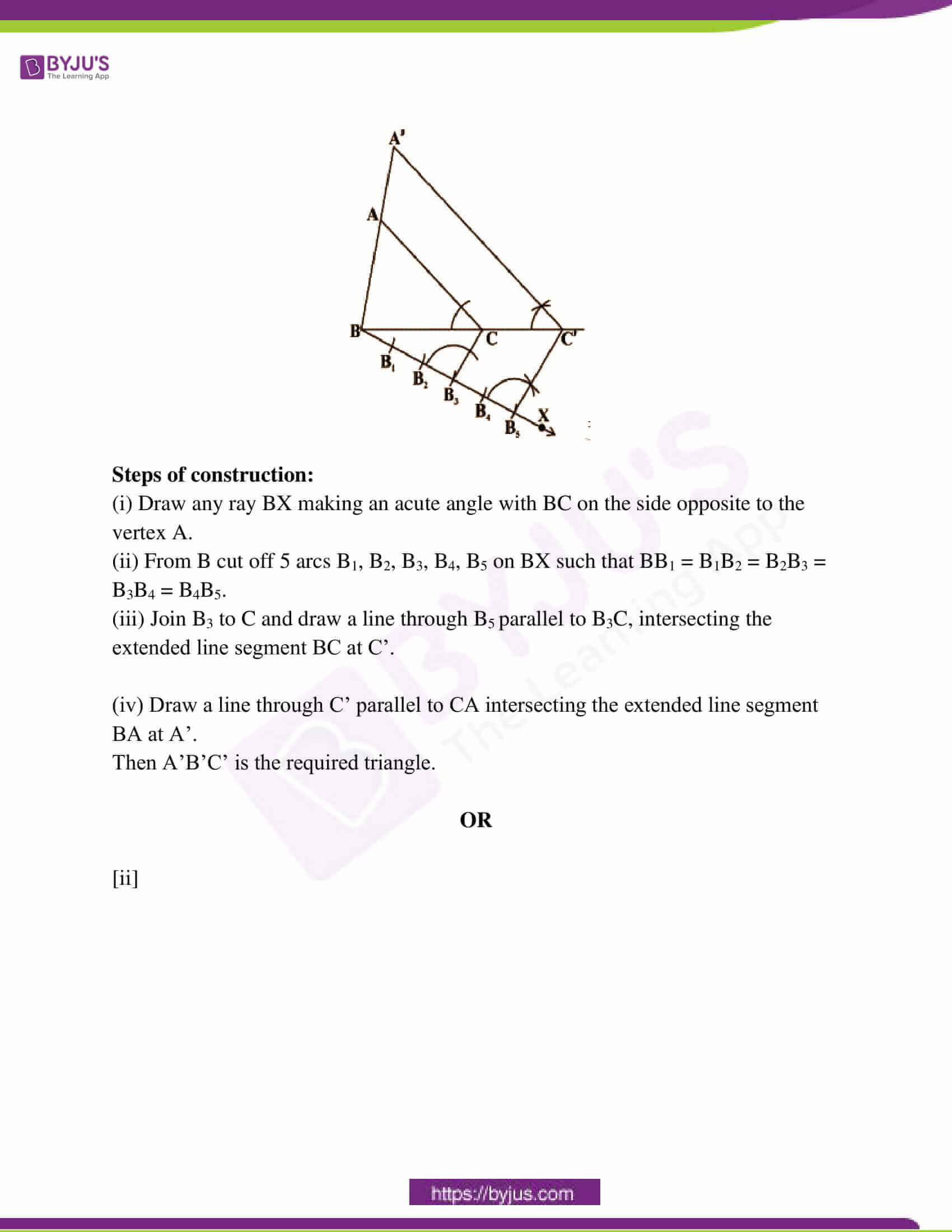 mp class 10 exam question paper with solutions march 2019 24