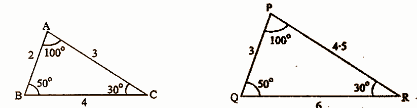 MPBSE Class 10 Maths 2015 QP Solutions Question Number 7