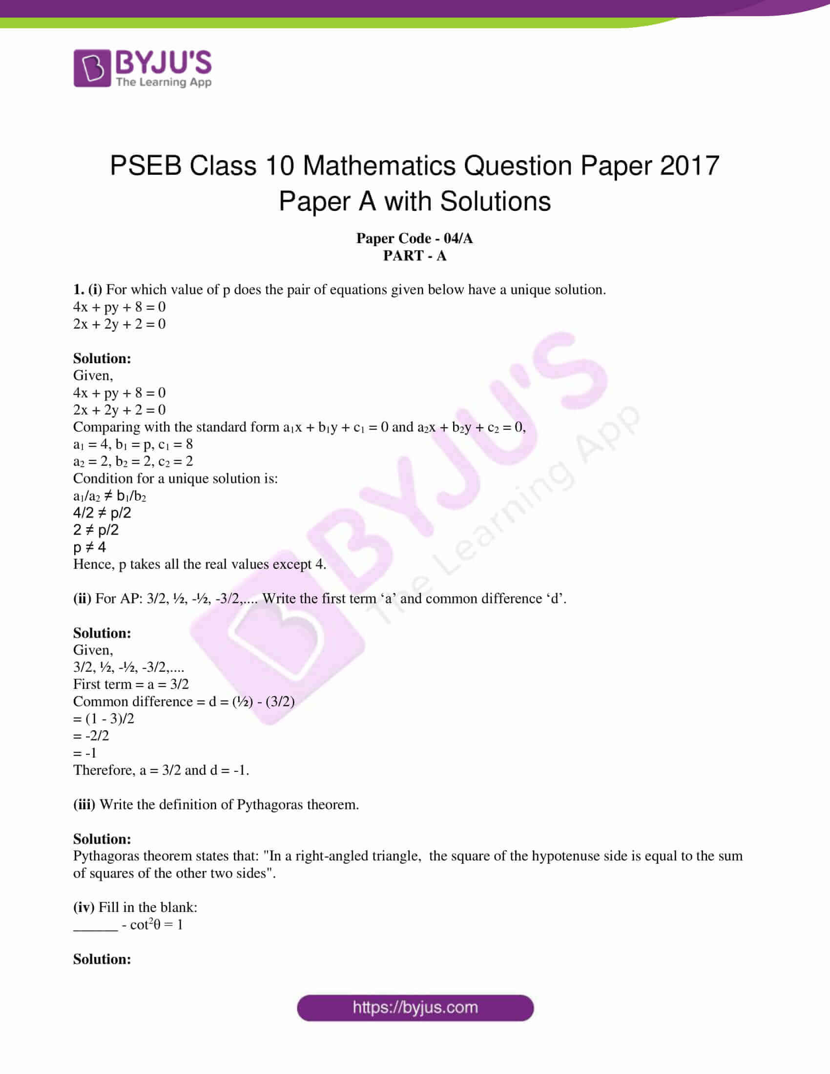 pseb class 10 mathematics question paper 2017 paper a with solutions 01