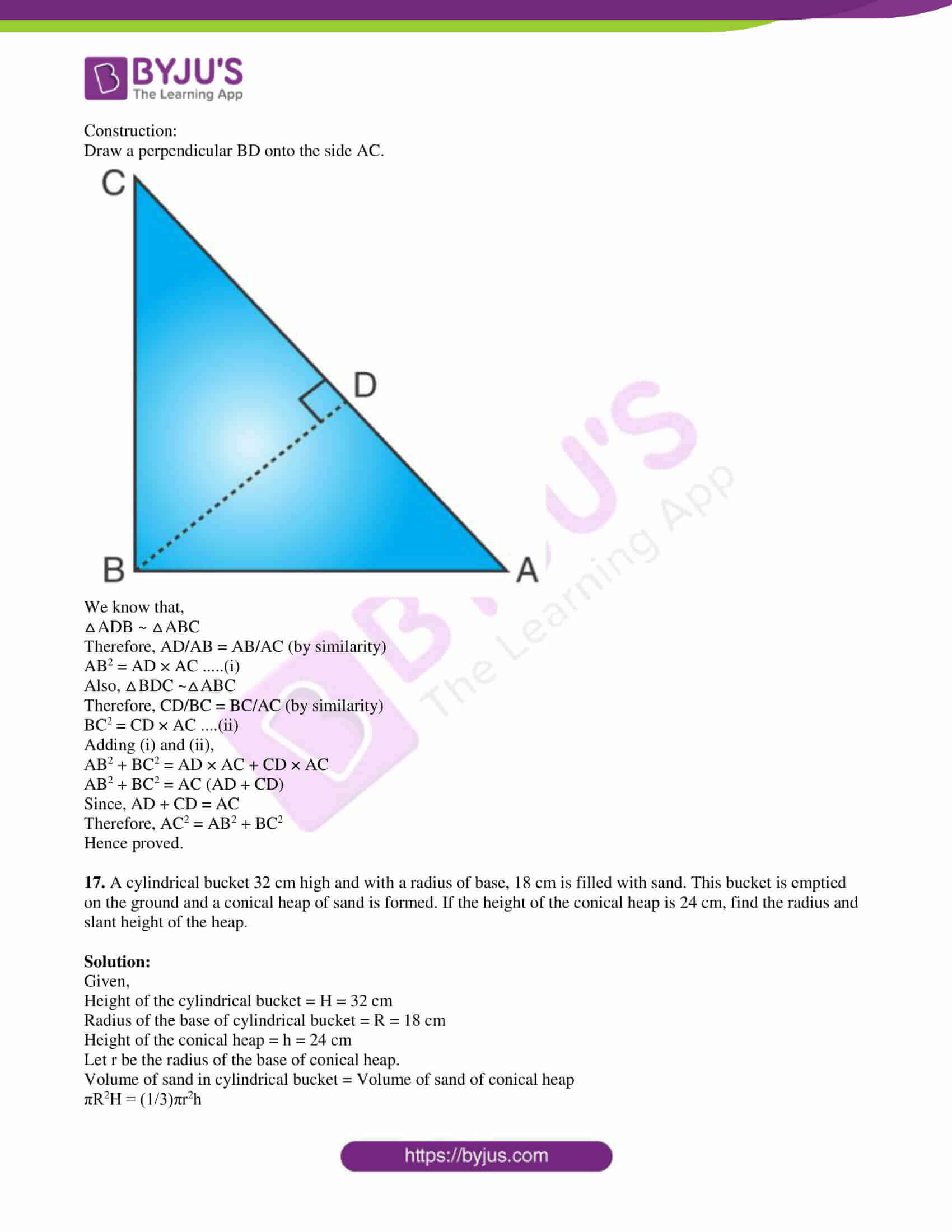 pseb class 10 mathematics question paper 2017 paper a with solutions 14