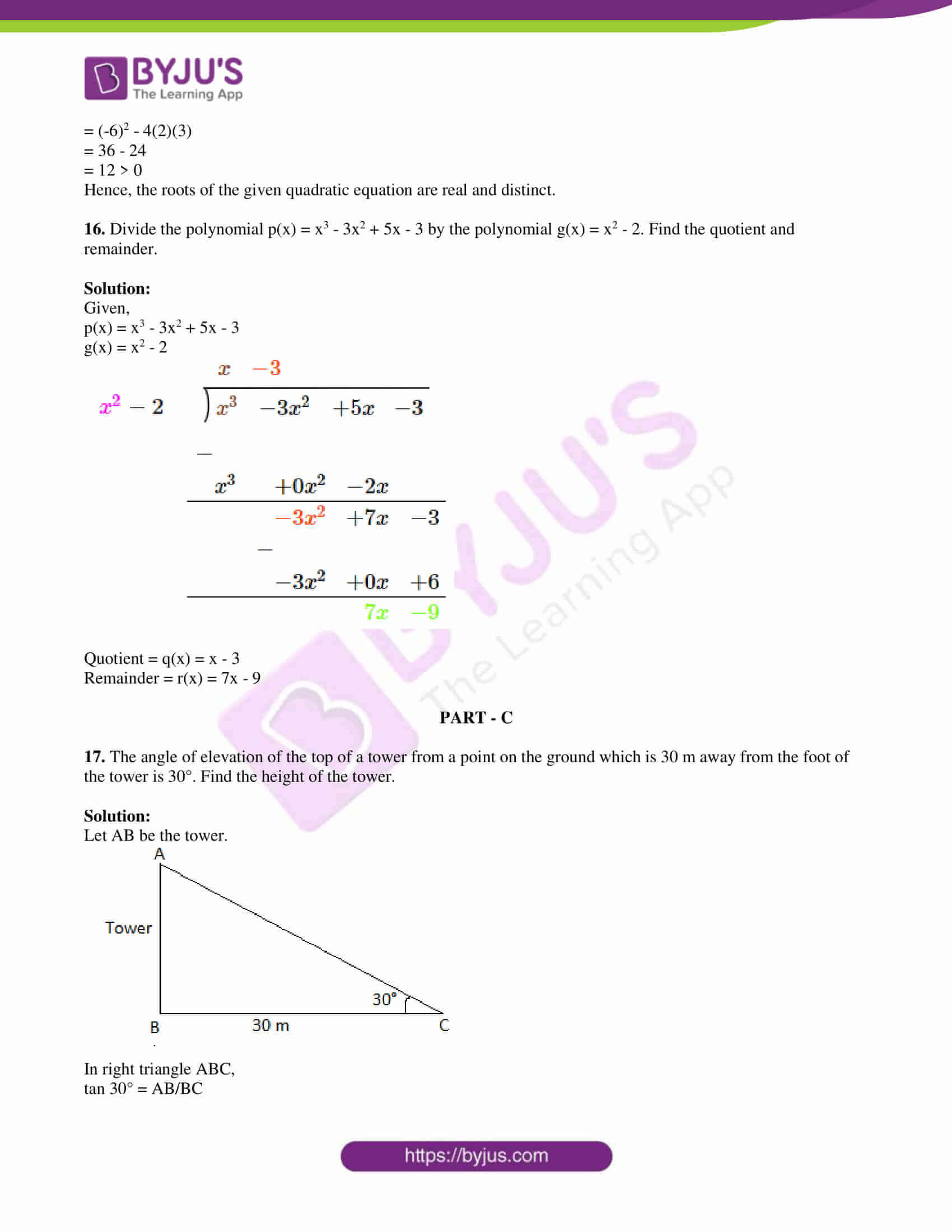 pseb class 10 mathematics question paper 2018 paper c with solutions 05