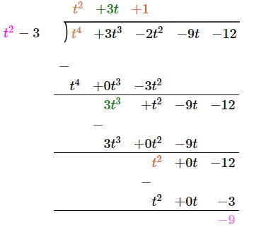 PSEB class 10 maths 2017 (A) solution 3