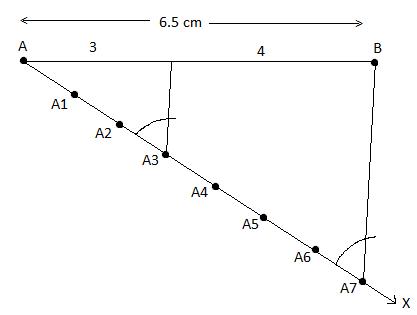 PSEB class 10 maths 2017 (A) solution 7(a)
