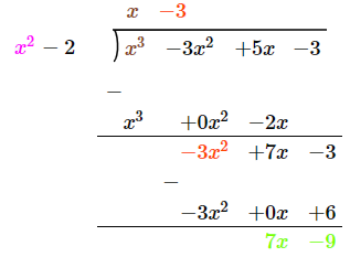 PSEB class 10 maths 2018 (C) solution 16