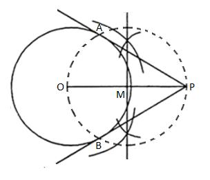 PSEB class 10 maths 2018 (C) solution 24