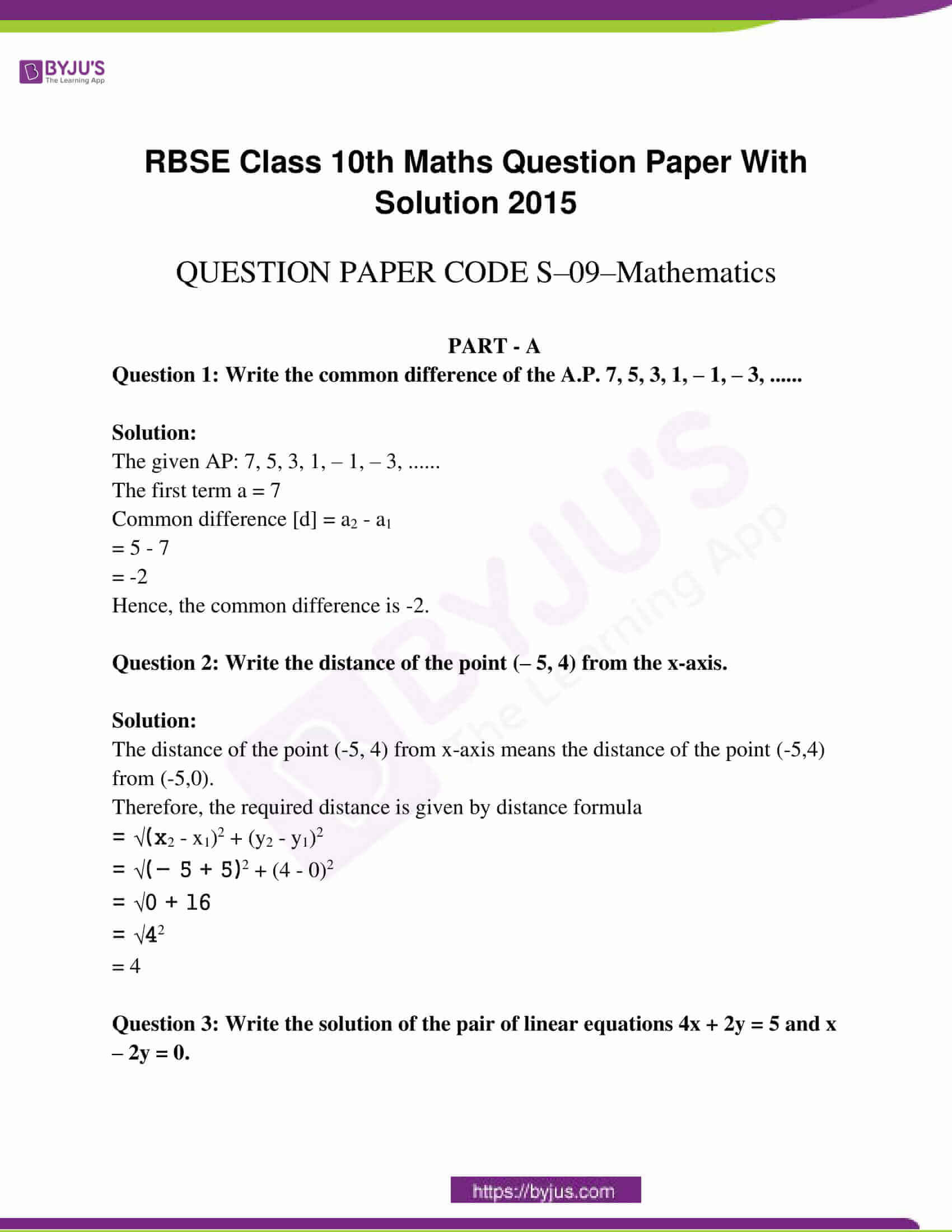 rajasthan board class 10 examination question paper sol march 2015 01