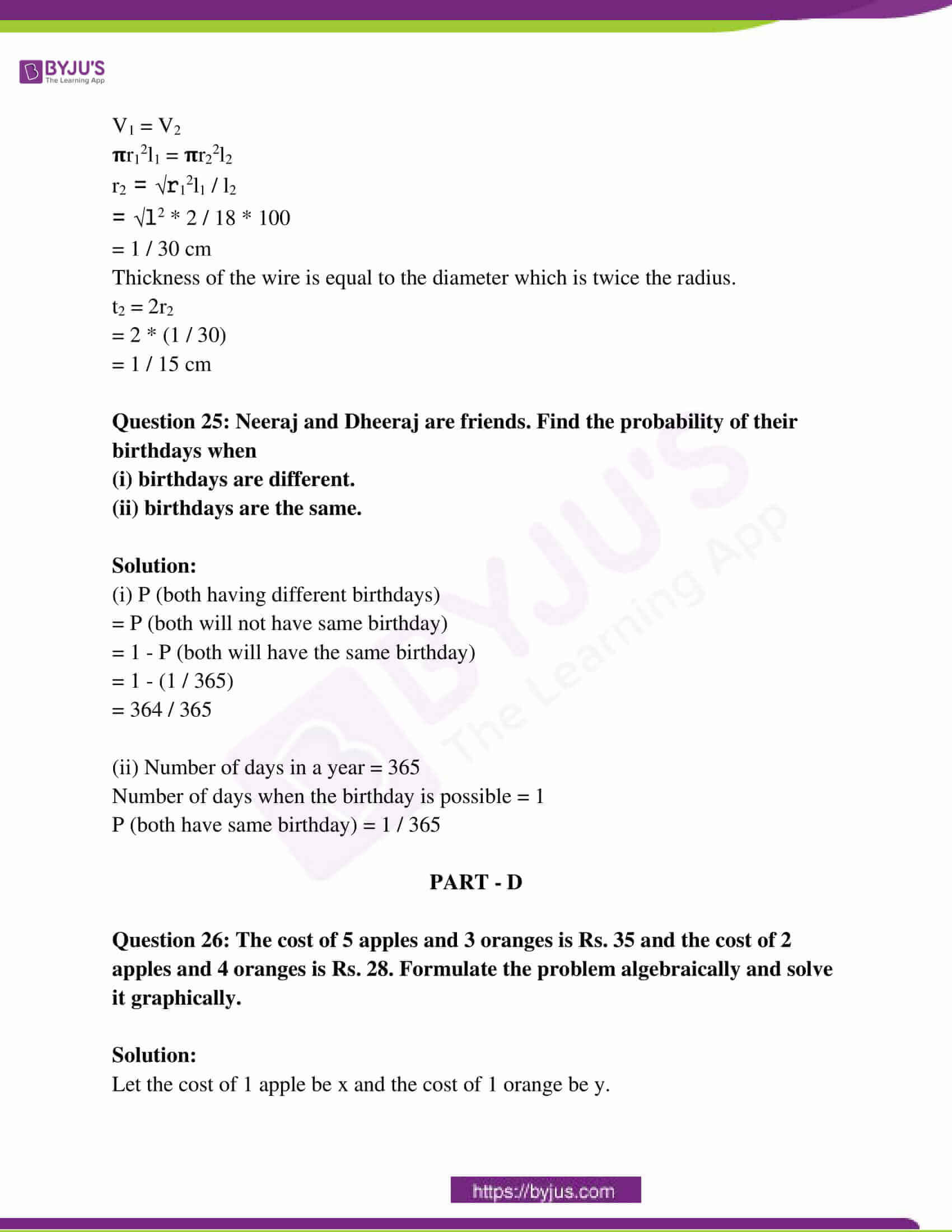 rajasthan board class 10 examination question paper sol march 2015 13