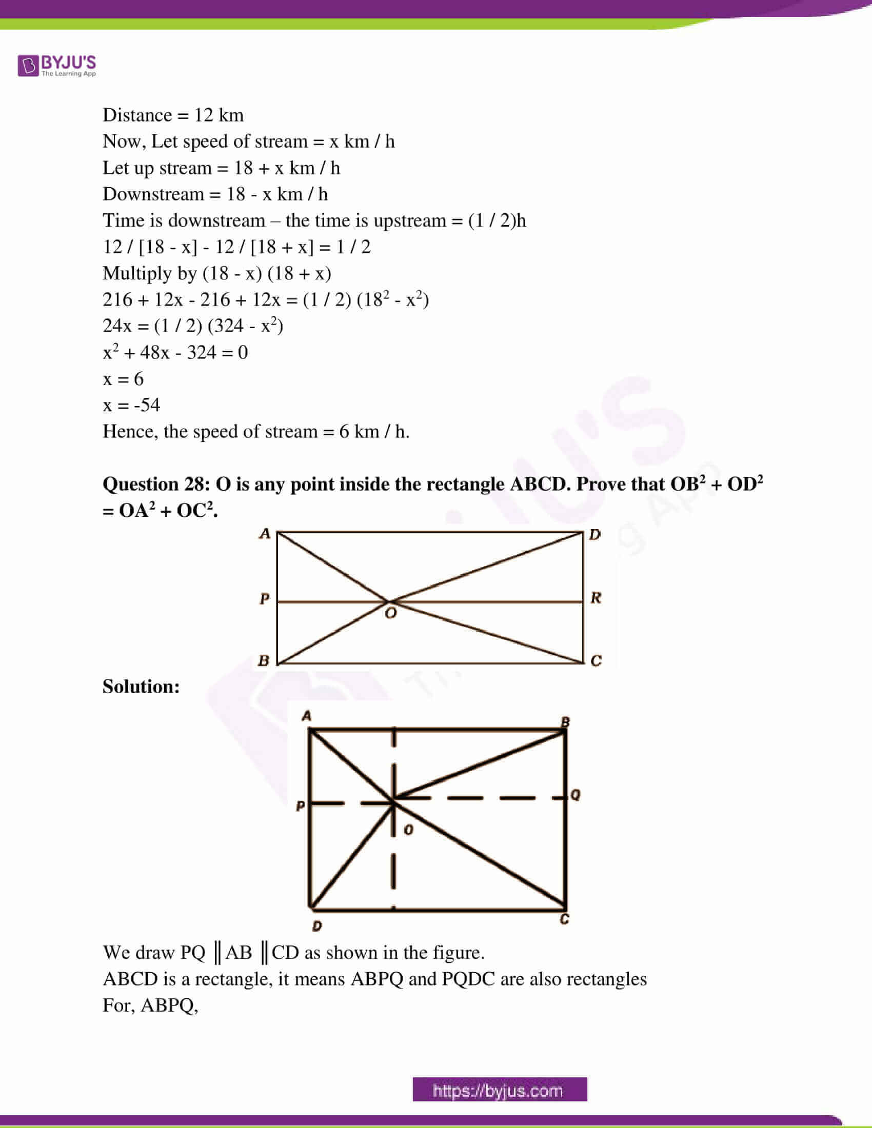 rajasthan board class 10 examination question paper sol march 2015 15