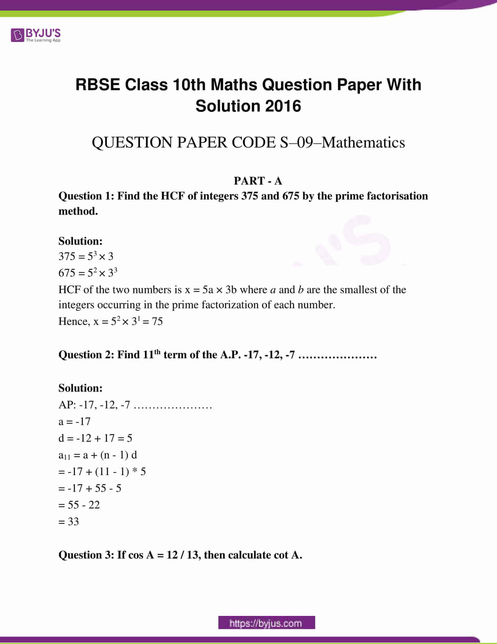 rajasthan board class 10 examination question paper sol march 2016 01