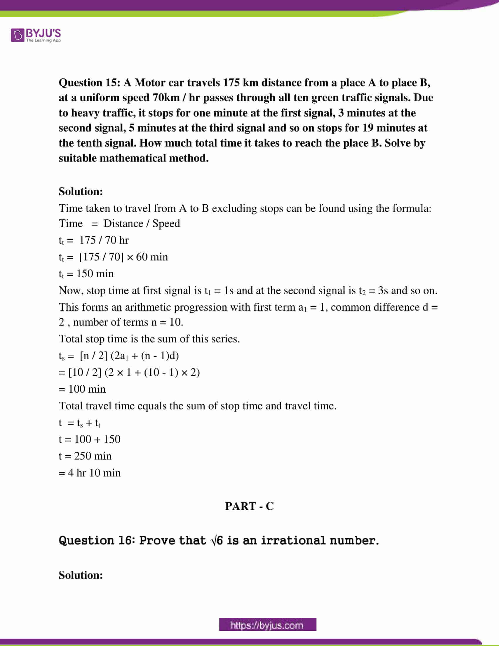 rajasthan board class 10 examination question paper sol march 2016 07