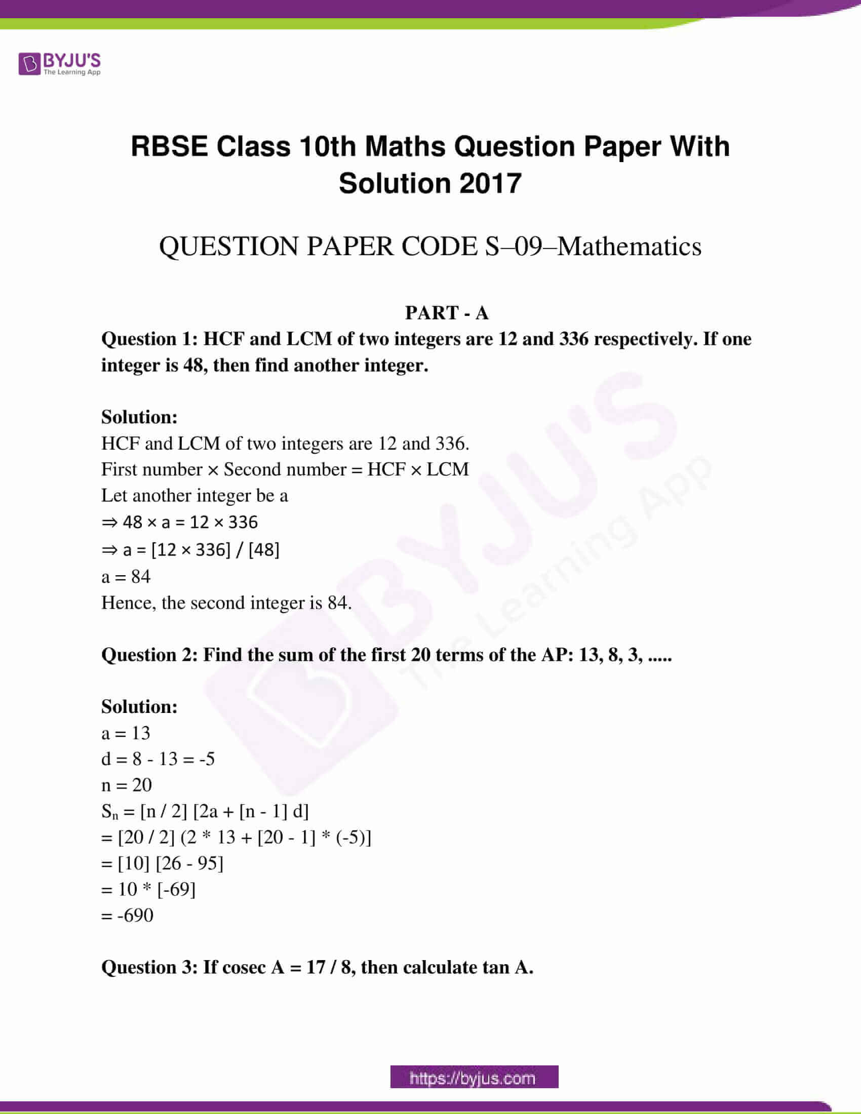 rajasthan board class 10 examination question paper sol march 2017 01