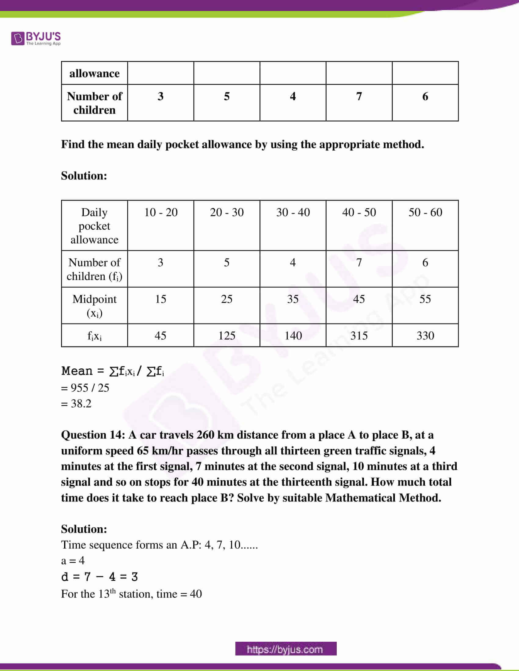 rajasthan board class 10 examination question paper sol march 2017 06