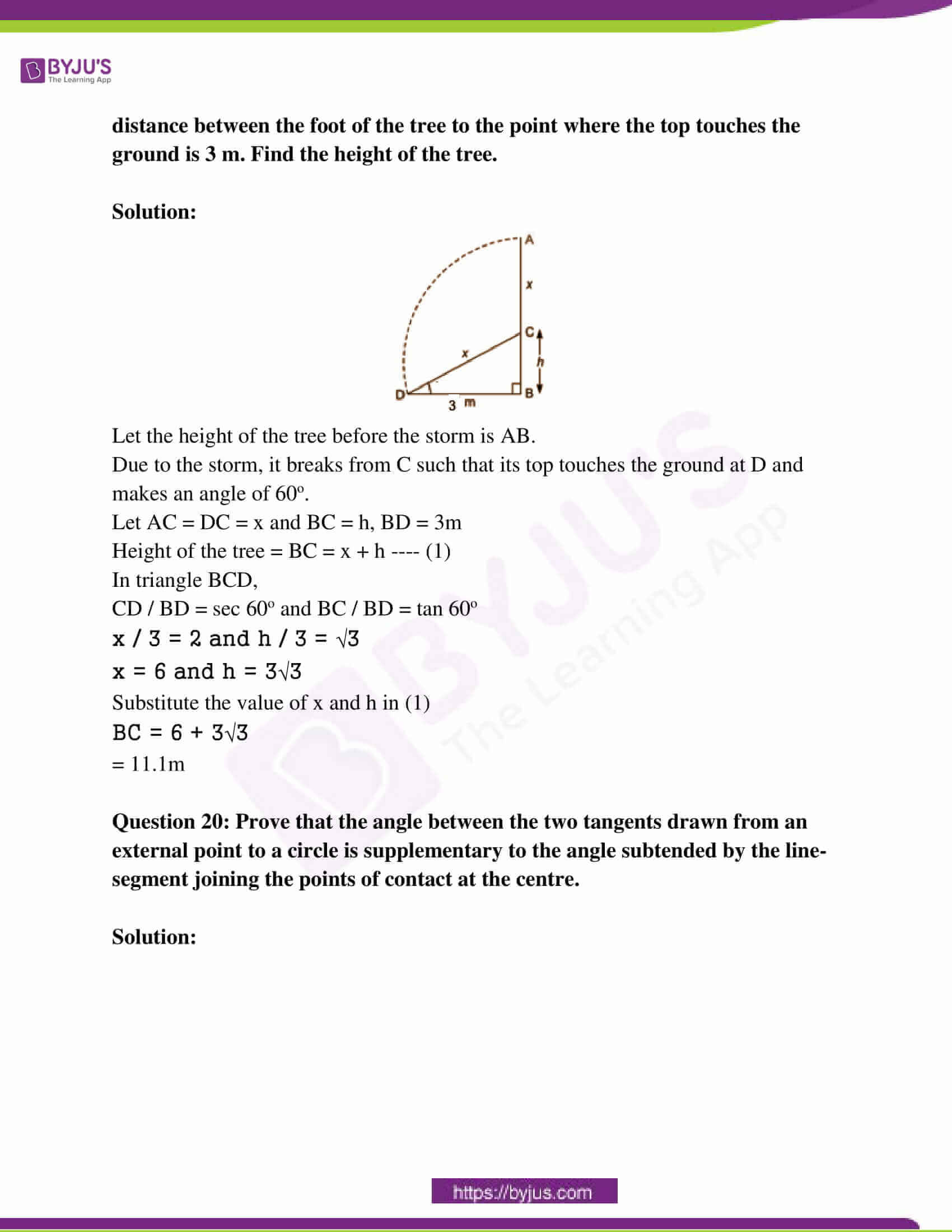 rajasthan board class 10 examination question paper sol march 2017 10