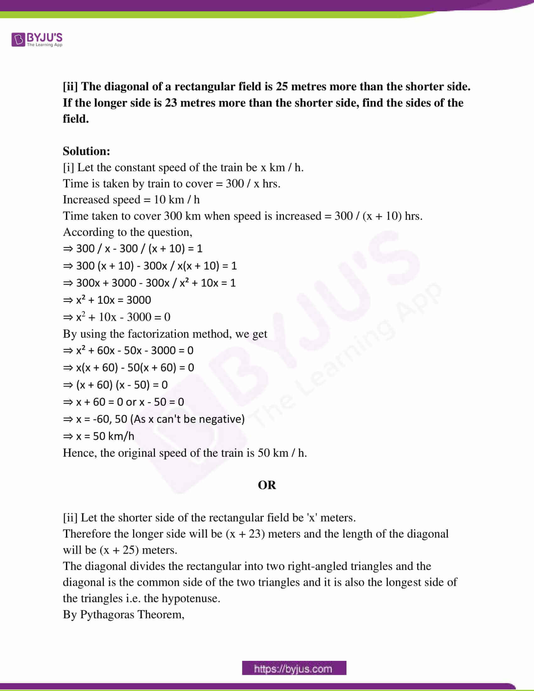 rajasthan board class 10 examination question paper sol march 2017 16