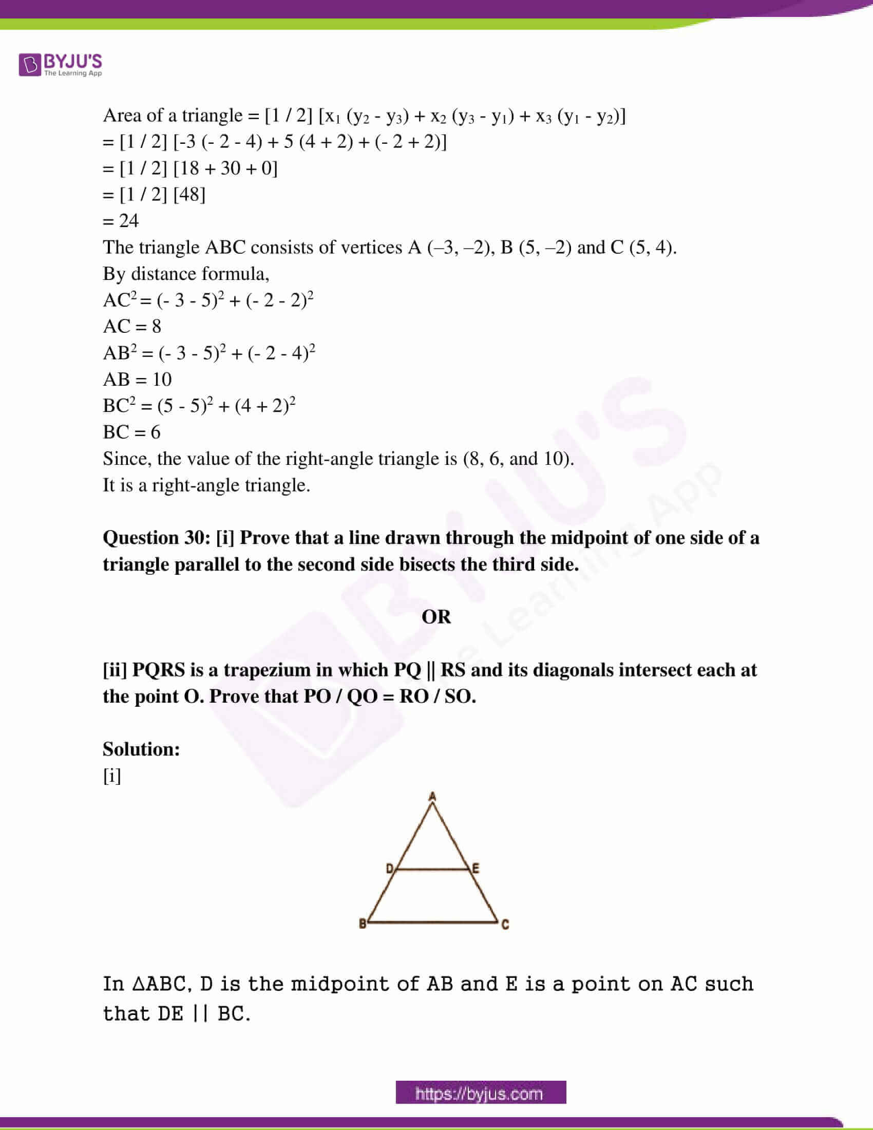 rajasthan board class 10 examination question paper sol march 2017 18