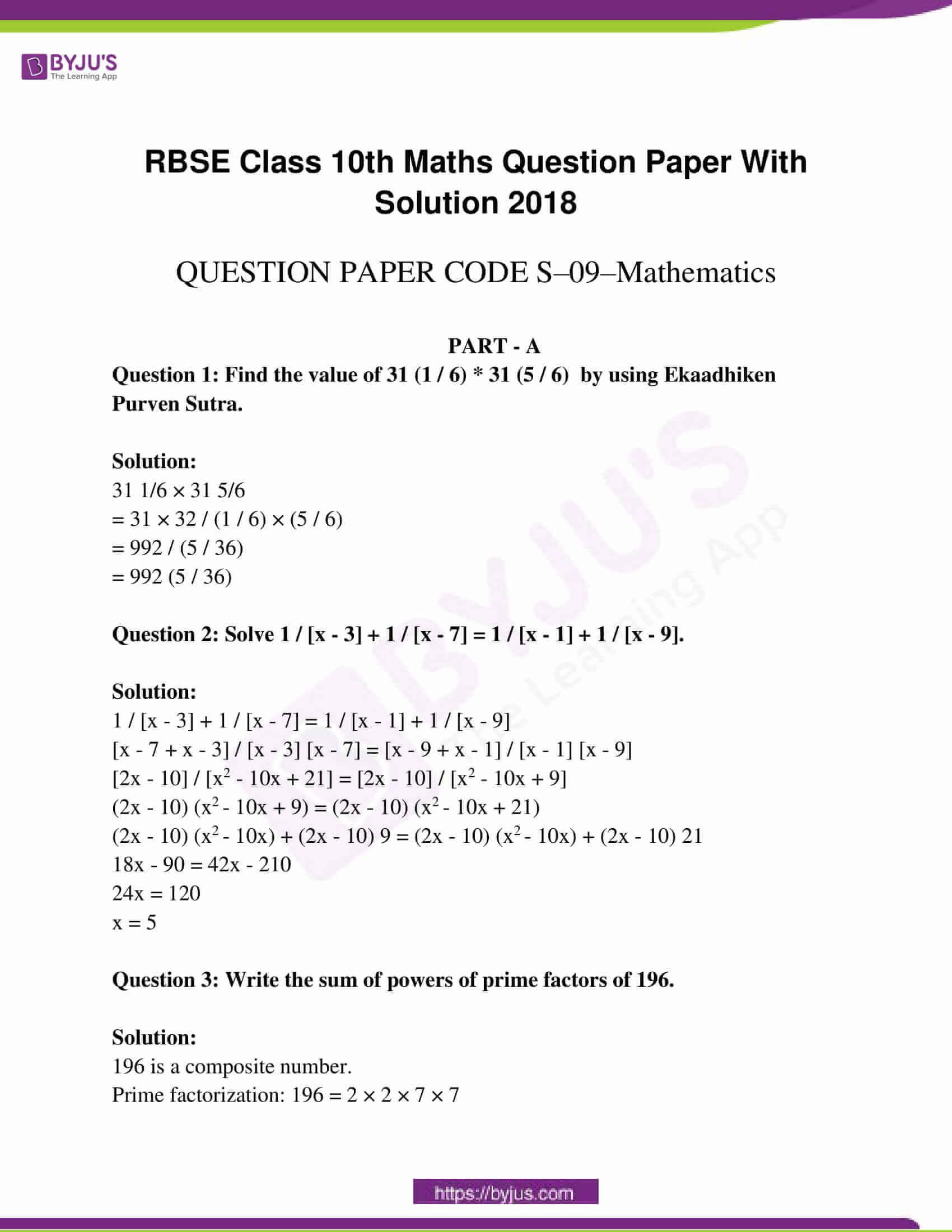 rajasthan board class 10 examination question paper sol march 2018 01