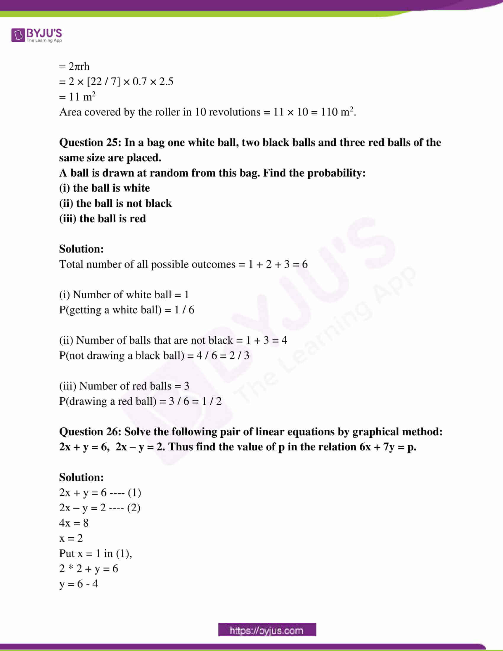 rajasthan board class 10 examination question paper sol march 2018 13