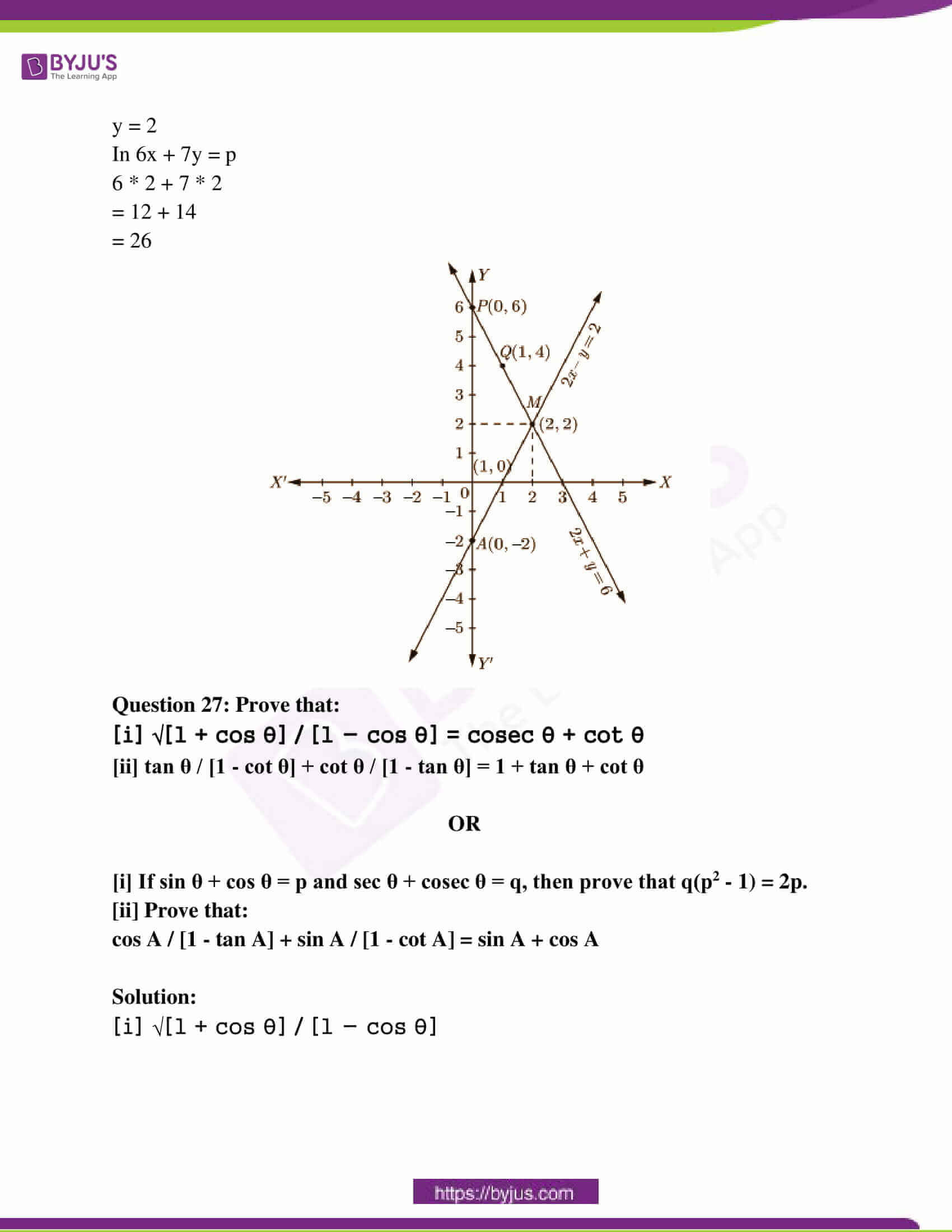 rajasthan board class 10 examination question paper sol march 2018 14